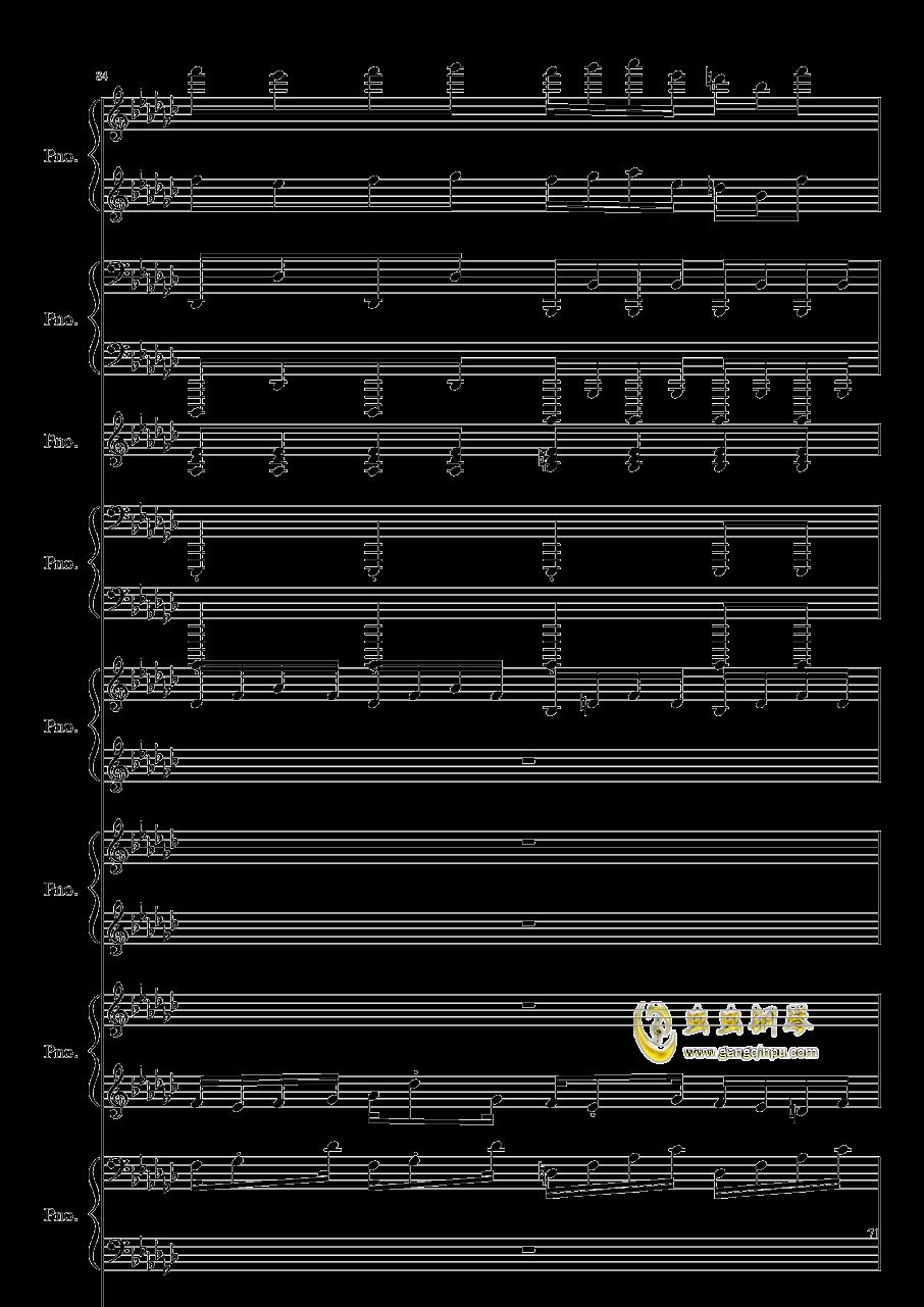 Bad Apple钢琴谱 第71页