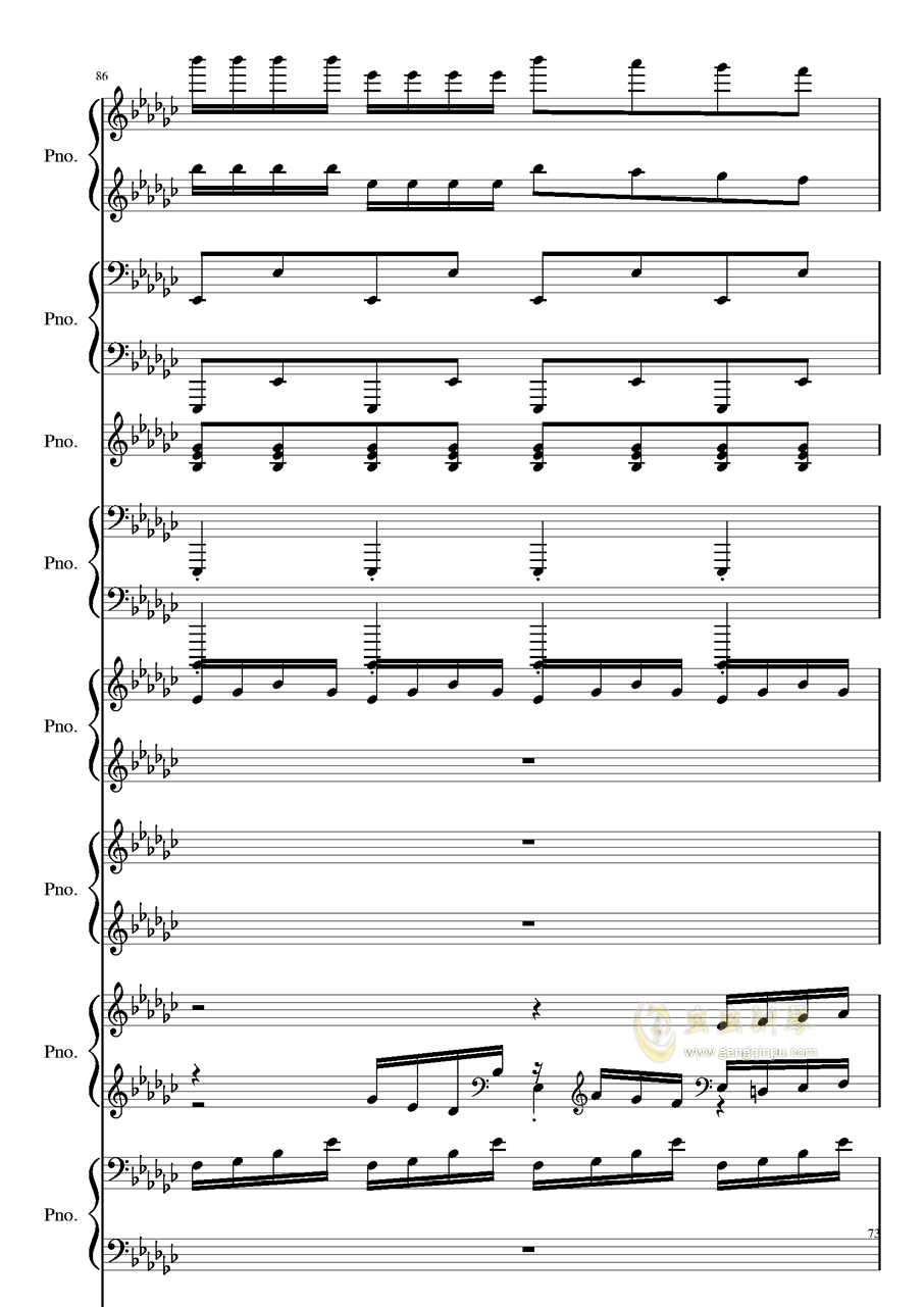Bad Apple钢琴谱 第73页