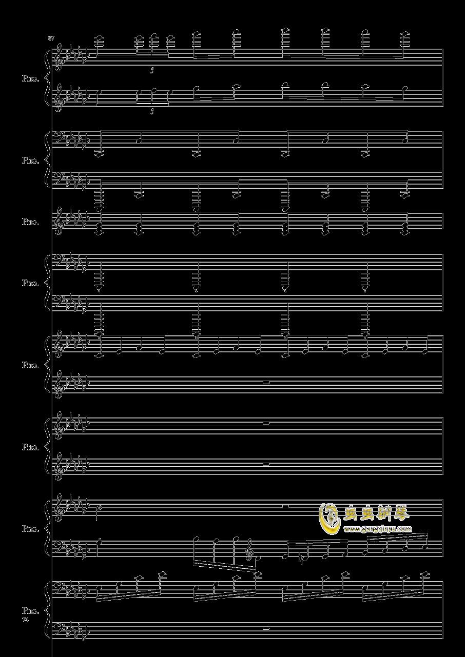 Bad Apple钢琴谱 第74页