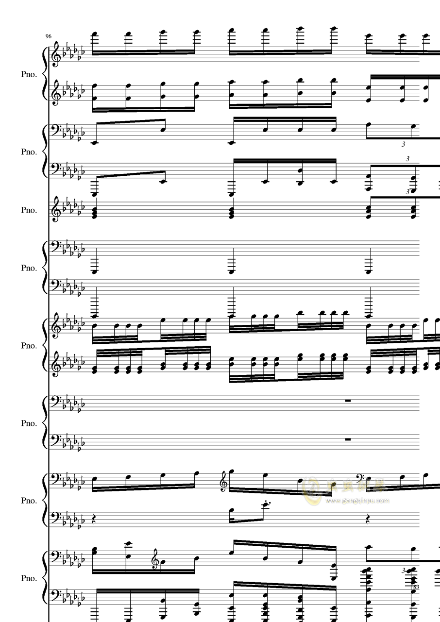 Bad Apple钢琴谱 第83页