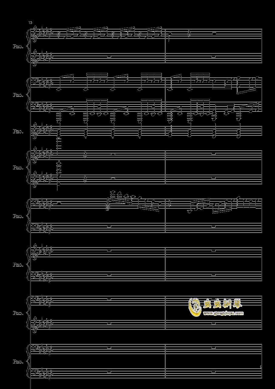 Bad Apple钢琴谱 第9页