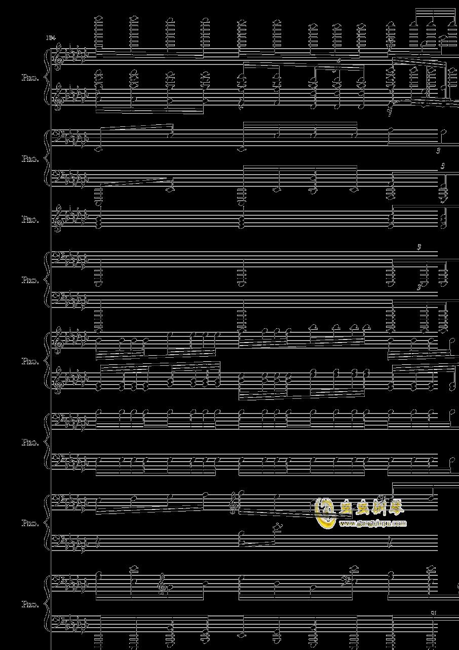 Bad Apple钢琴谱 第91页