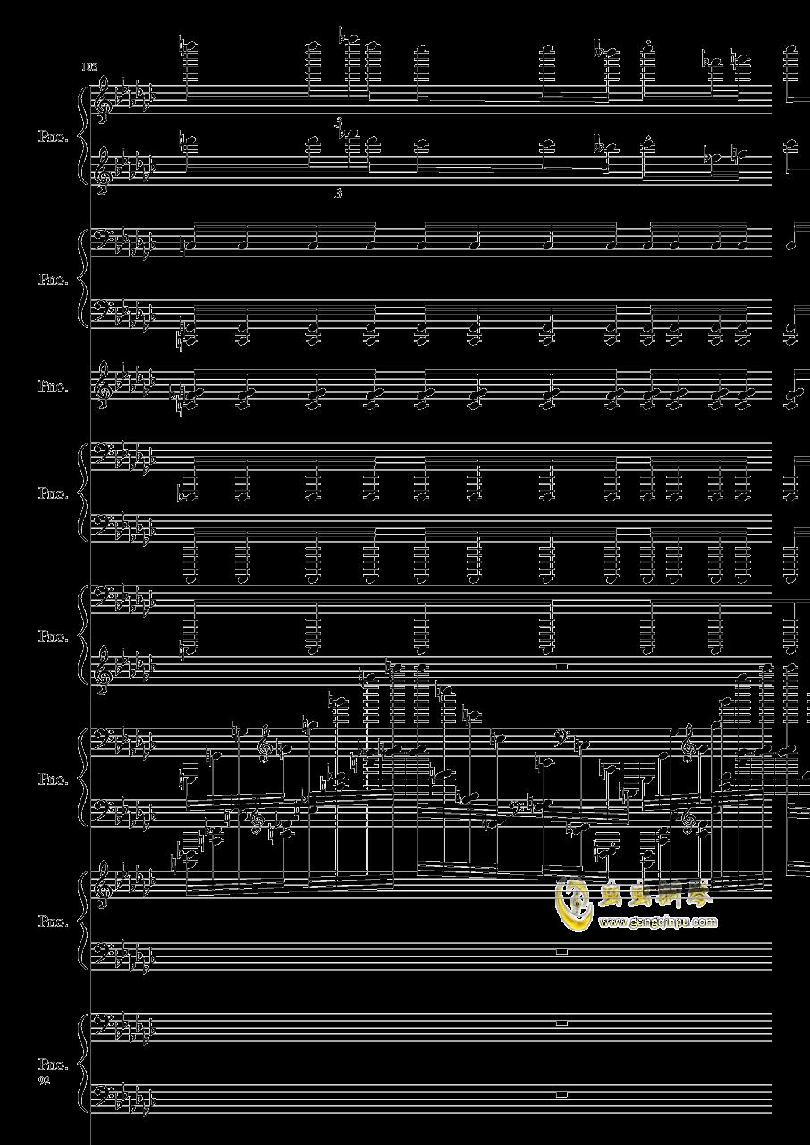 Bad Apple钢琴谱 第92页