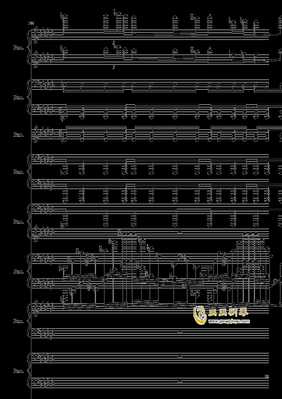 Bad Apple钢琴谱 第93页