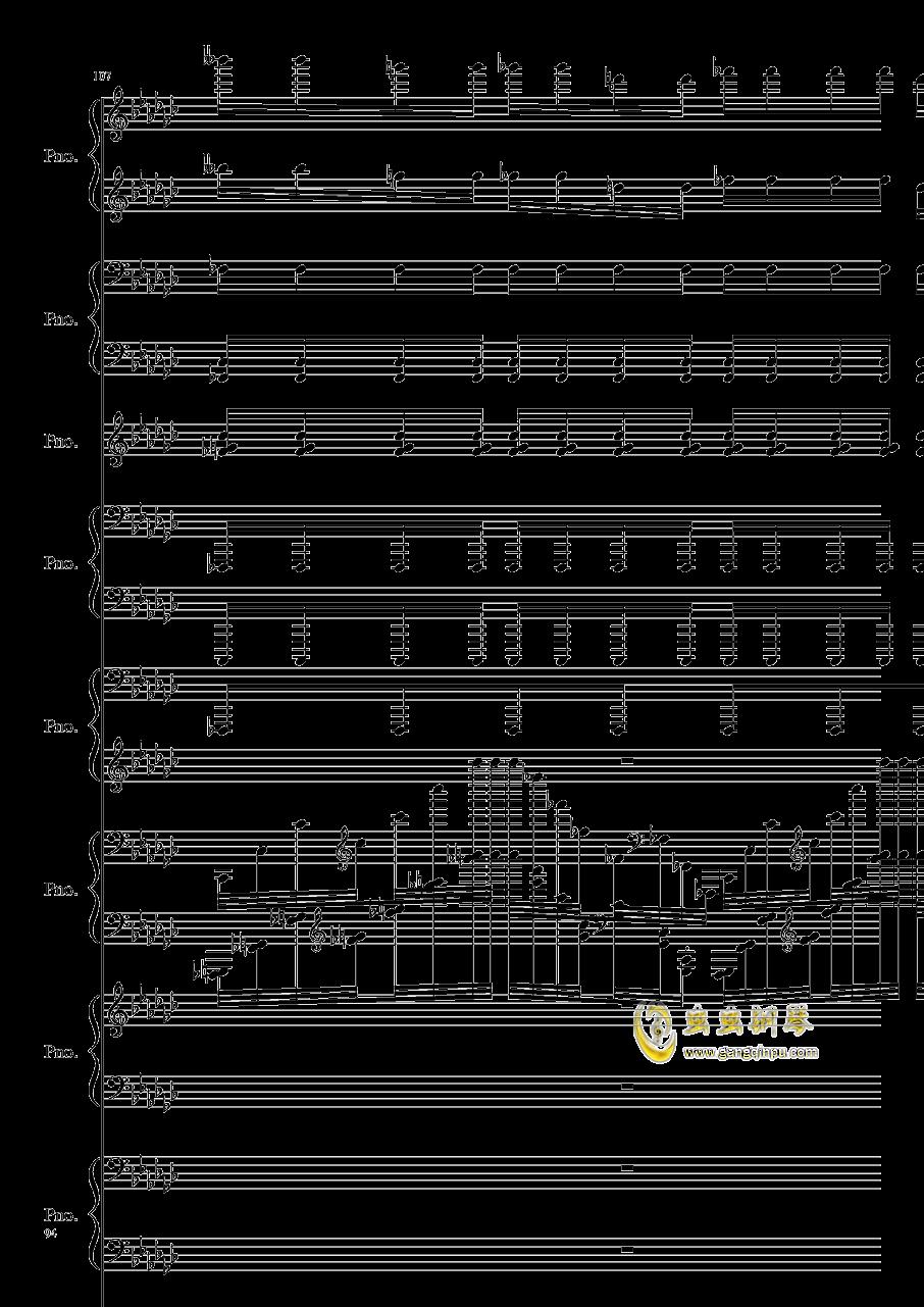Bad Apple钢琴谱 第94页
