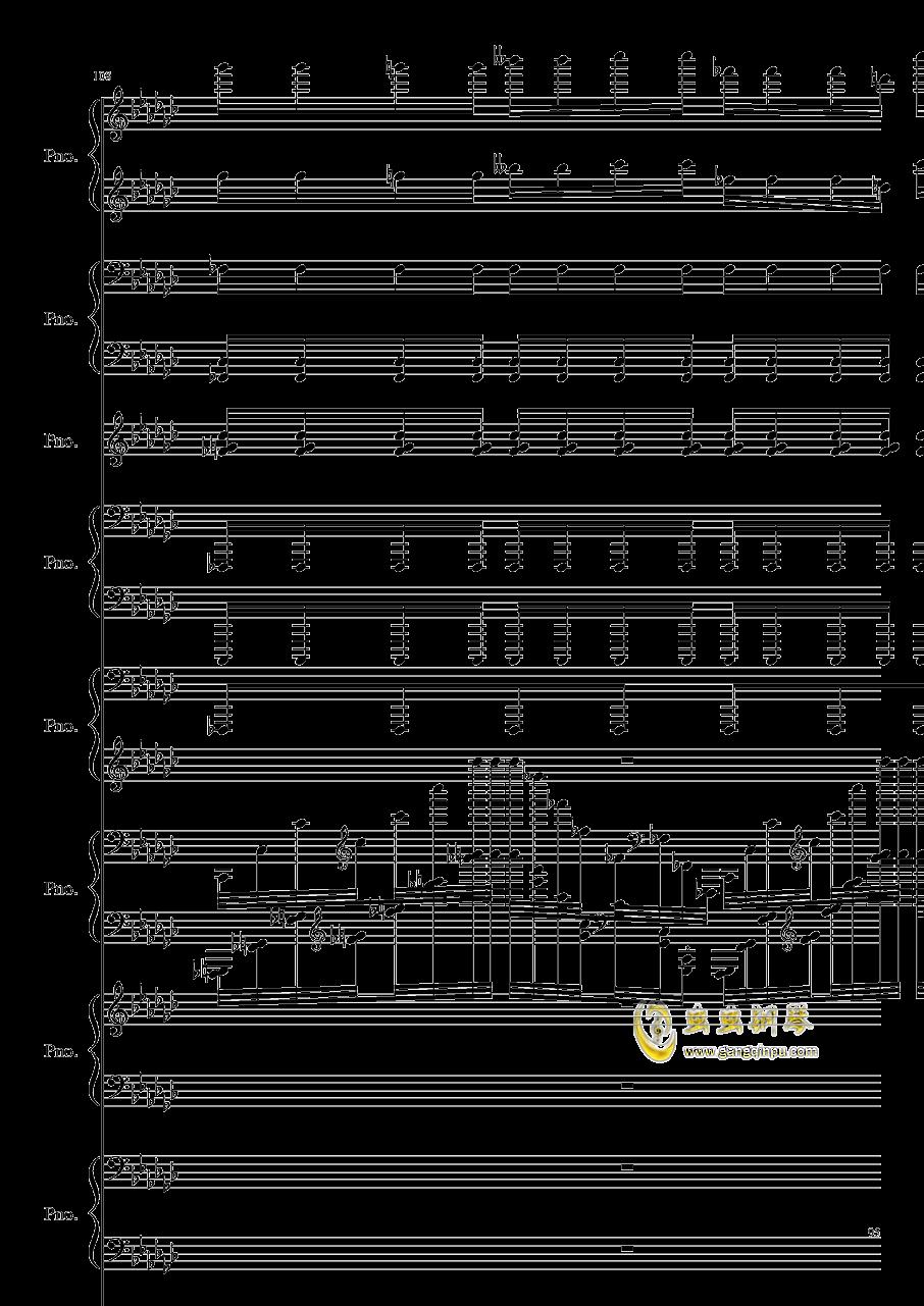 Bad Apple钢琴谱 第95页