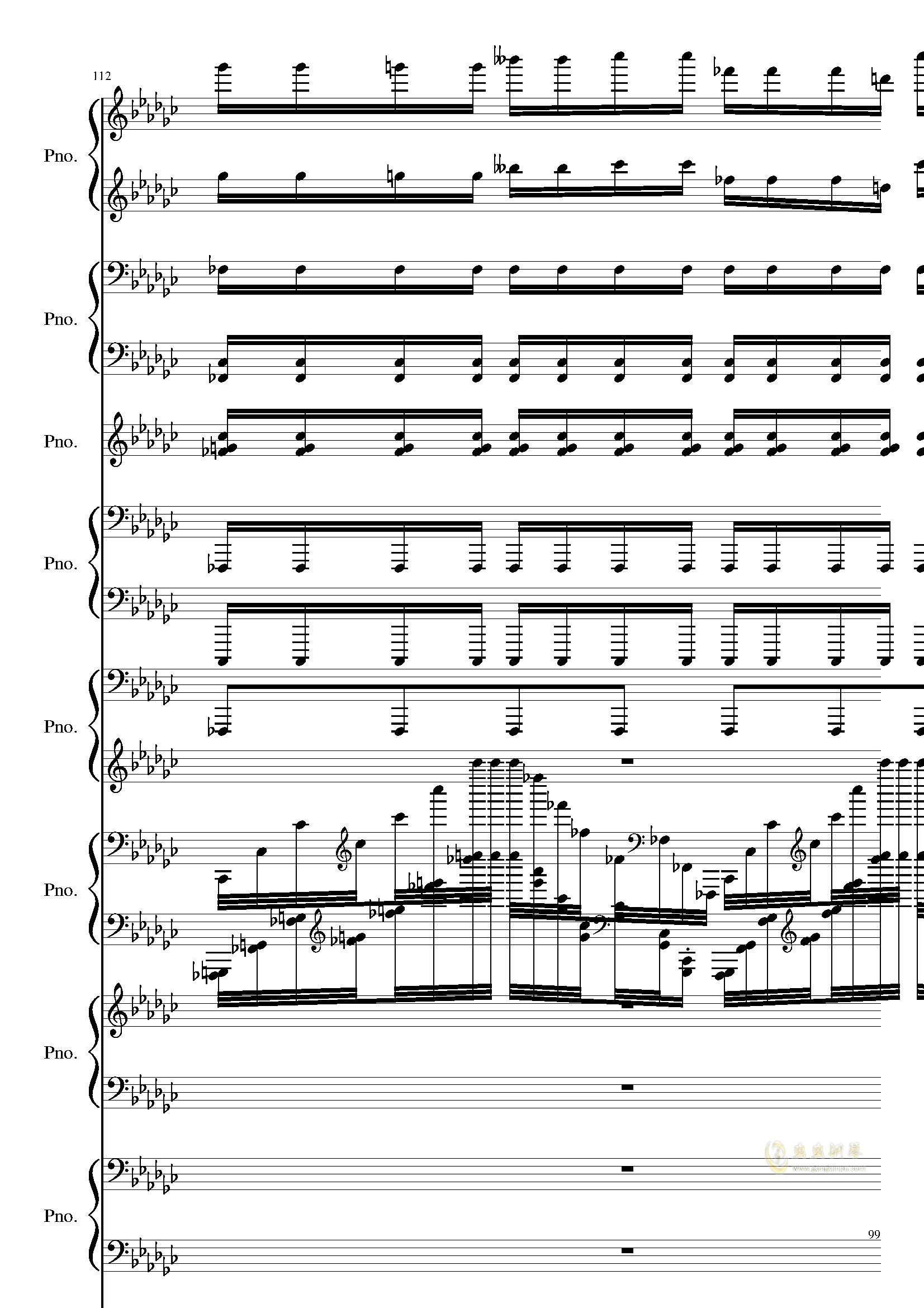 Bad Apple钢琴谱 第99页