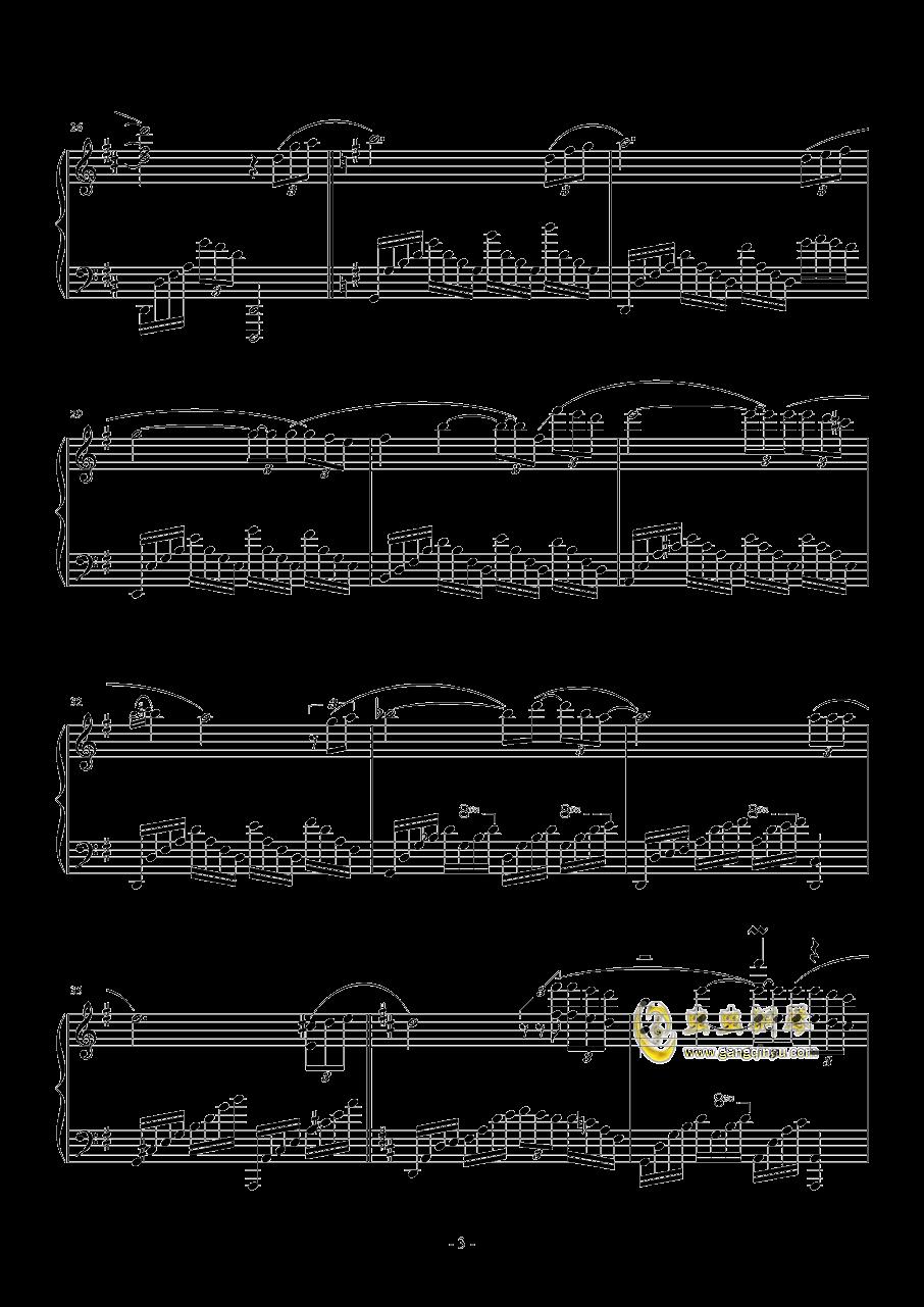 恍如昨日钢琴谱 第3页