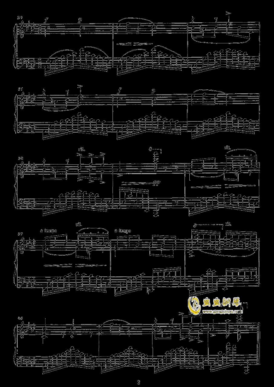 降A大调夜曲钢琴谱 第3页