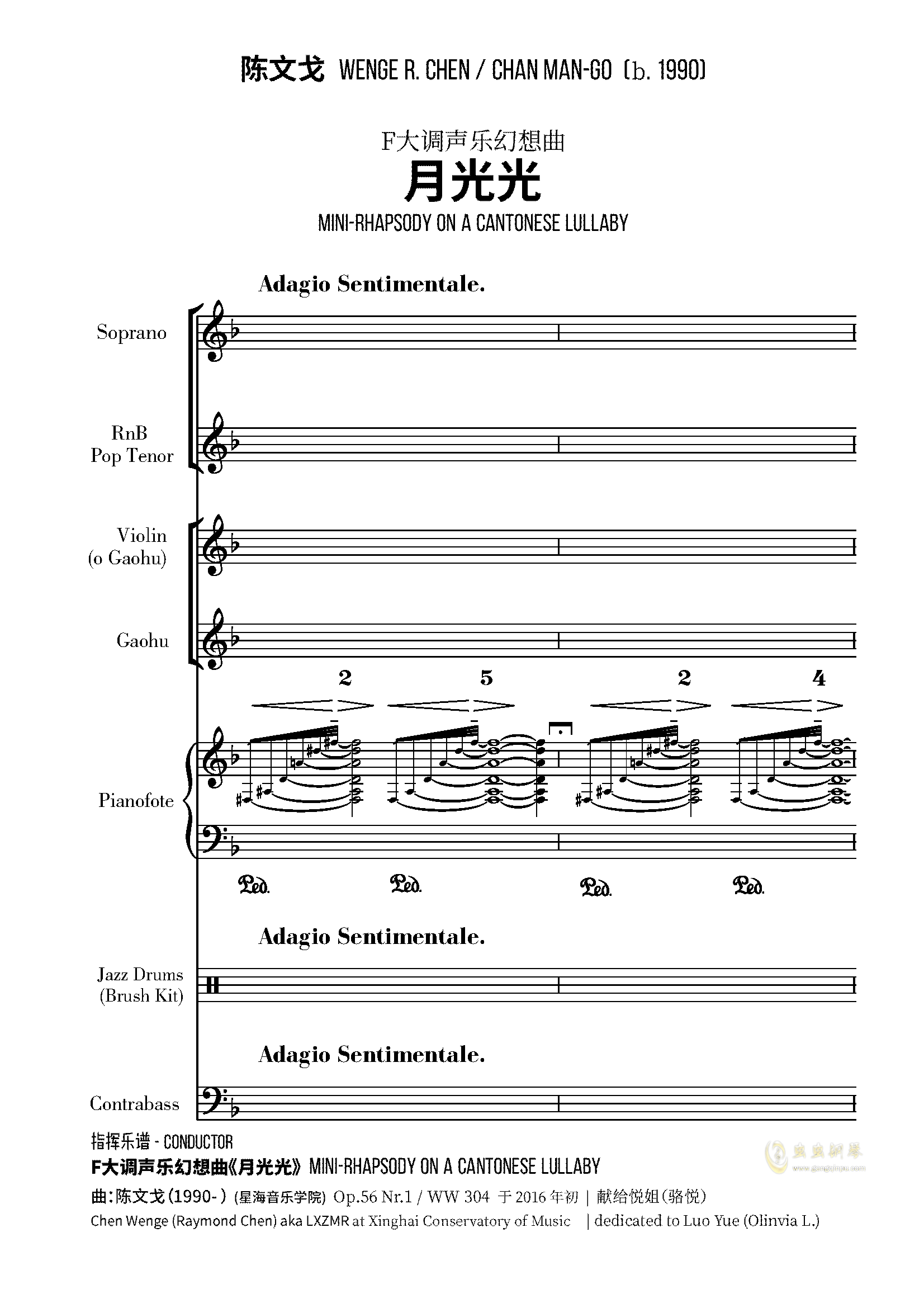 月光光钢琴谱 第1页