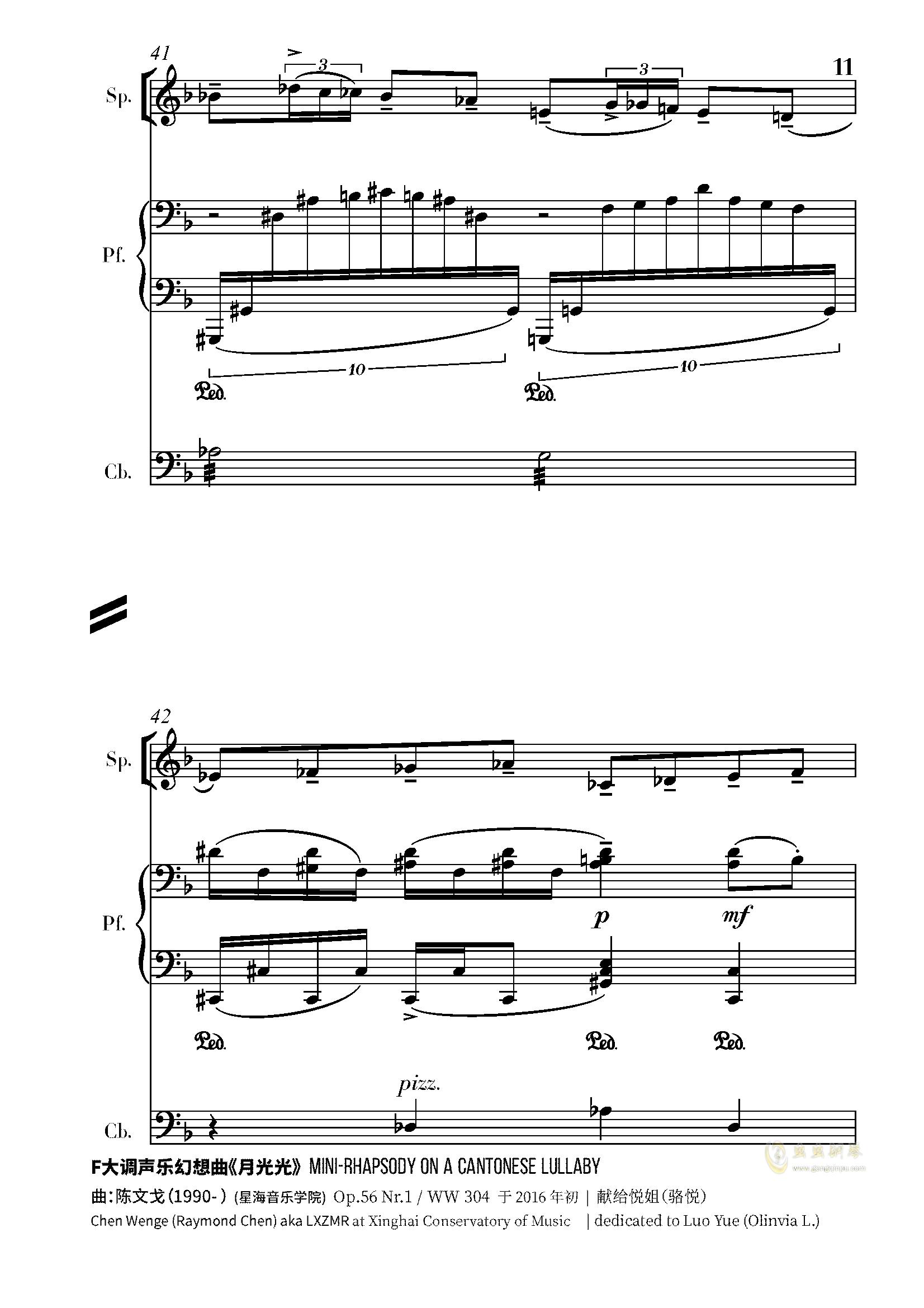 月光光钢琴谱 第11页