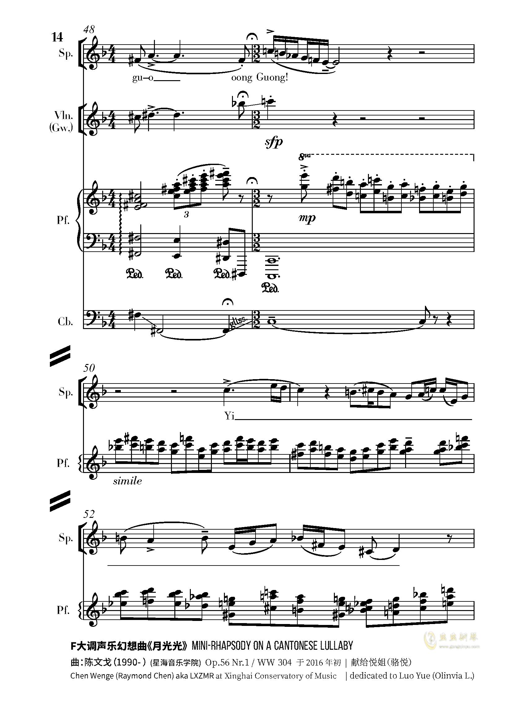 月光光钢琴谱 第14页