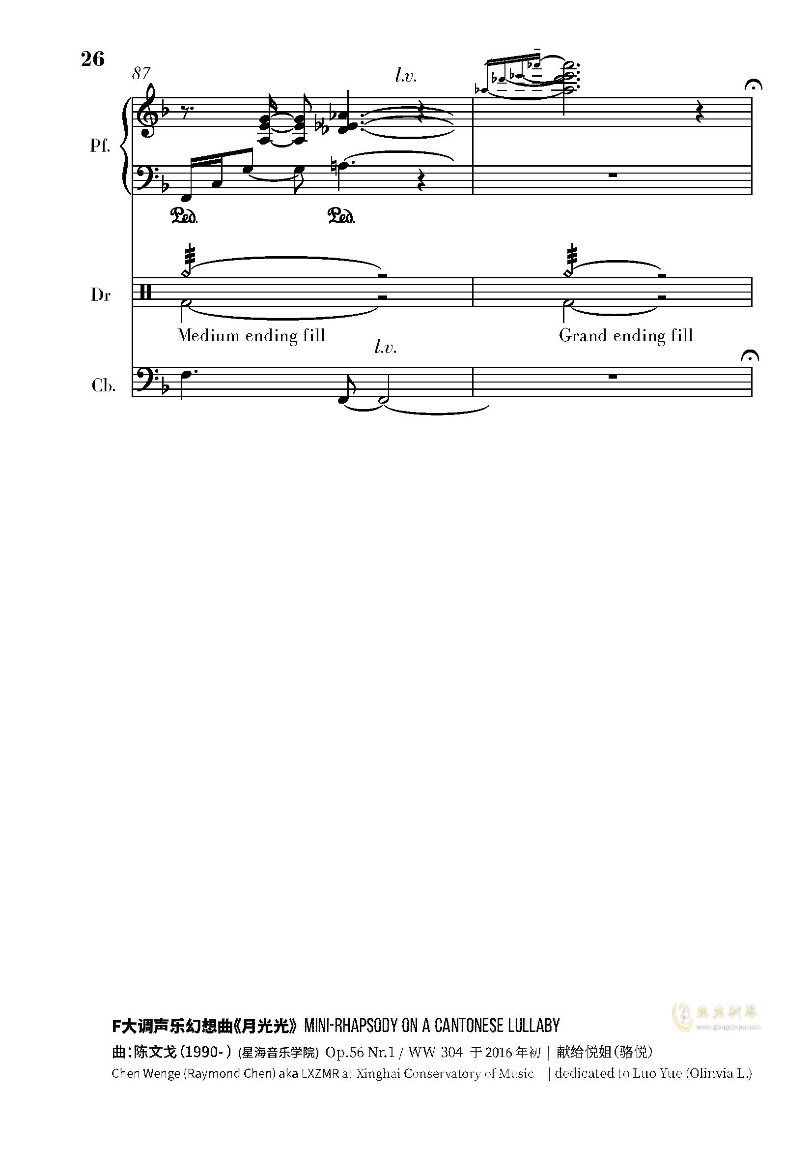 月光光钢琴谱 第26页