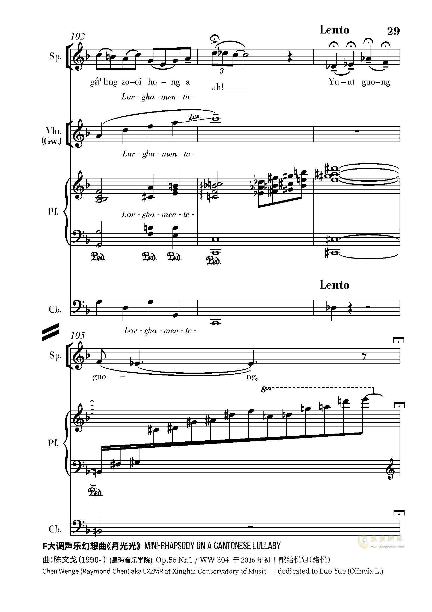 月光光钢琴谱 第29页