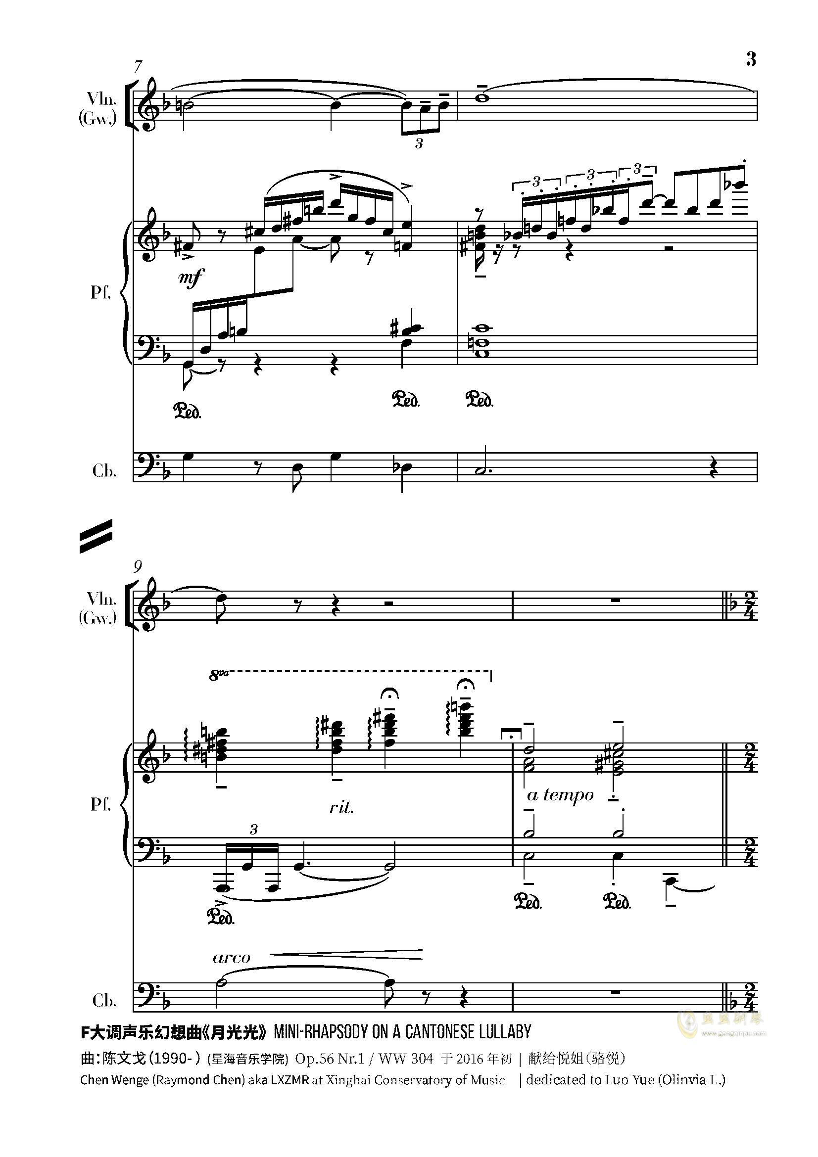 月光光钢琴谱 第3页