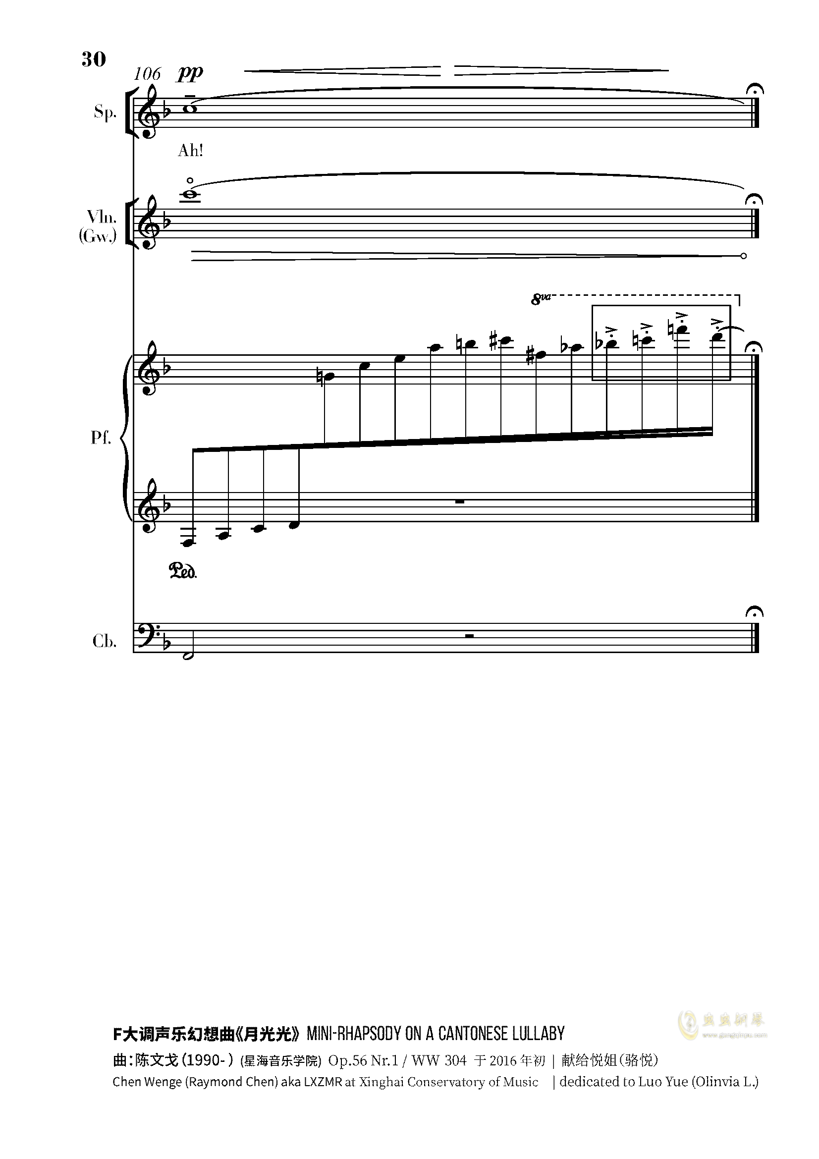 月光光钢琴谱 第30页