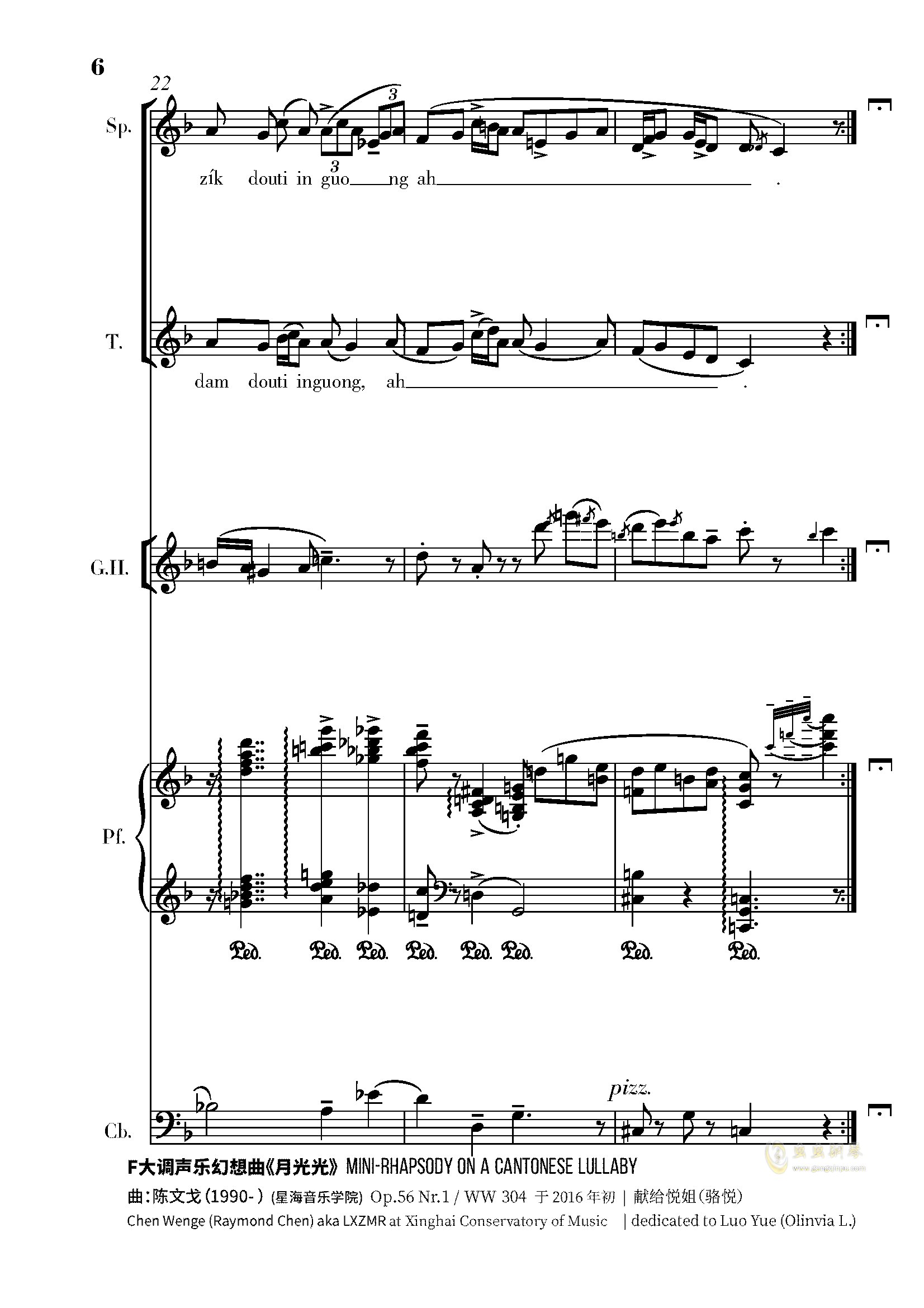 月光光钢琴谱 第6页