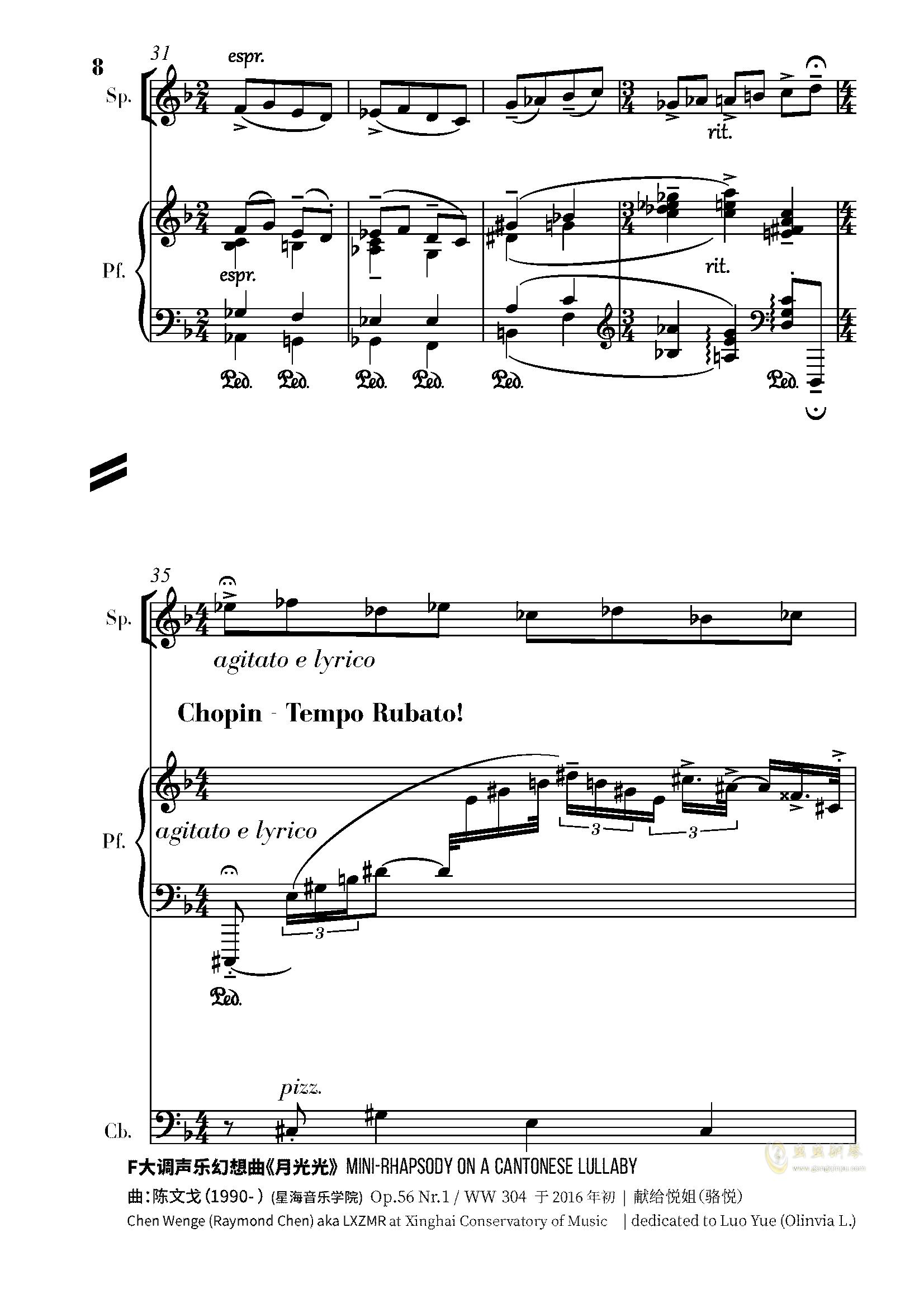 月光光钢琴谱 第8页
