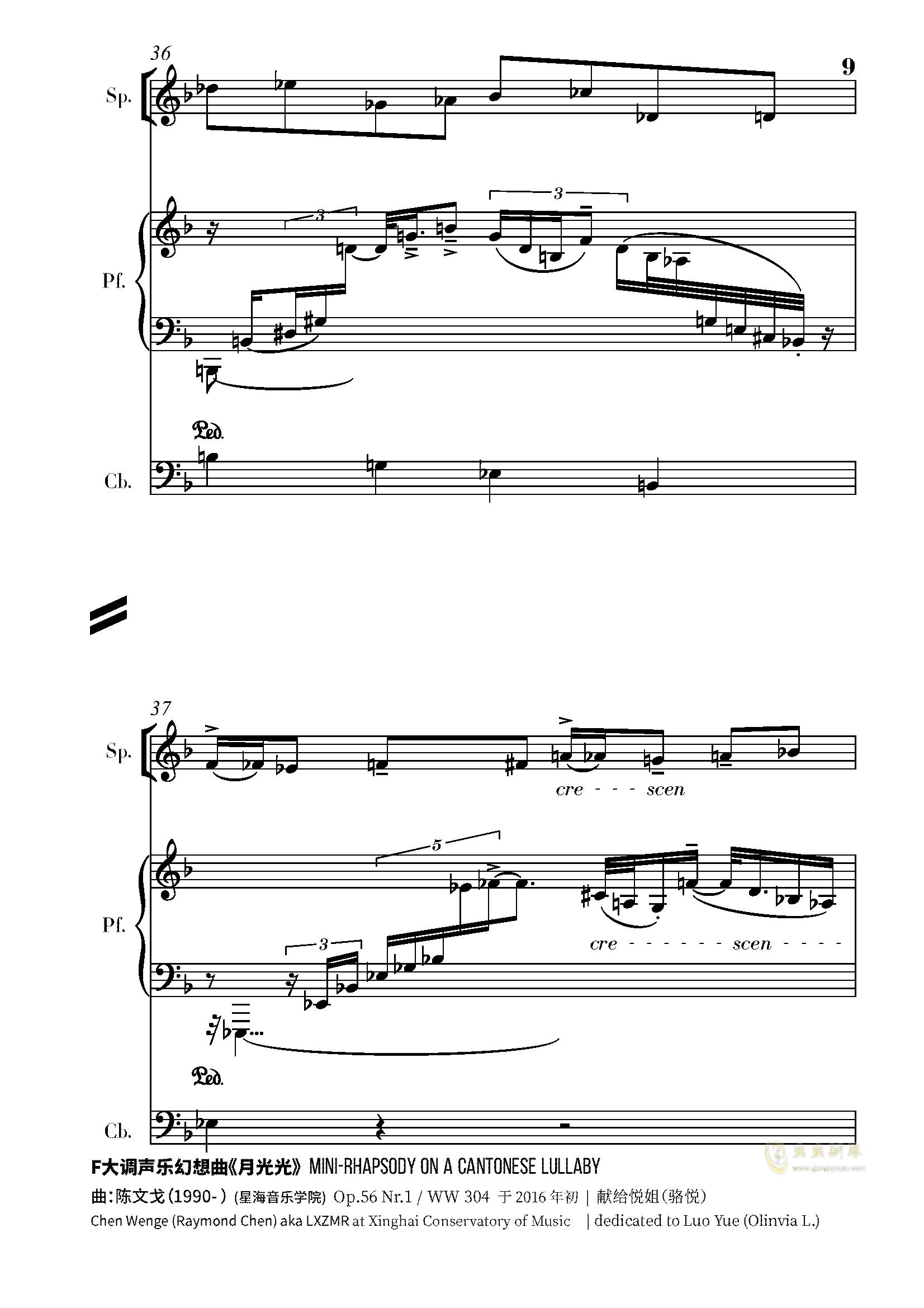 月光光钢琴谱 第9页