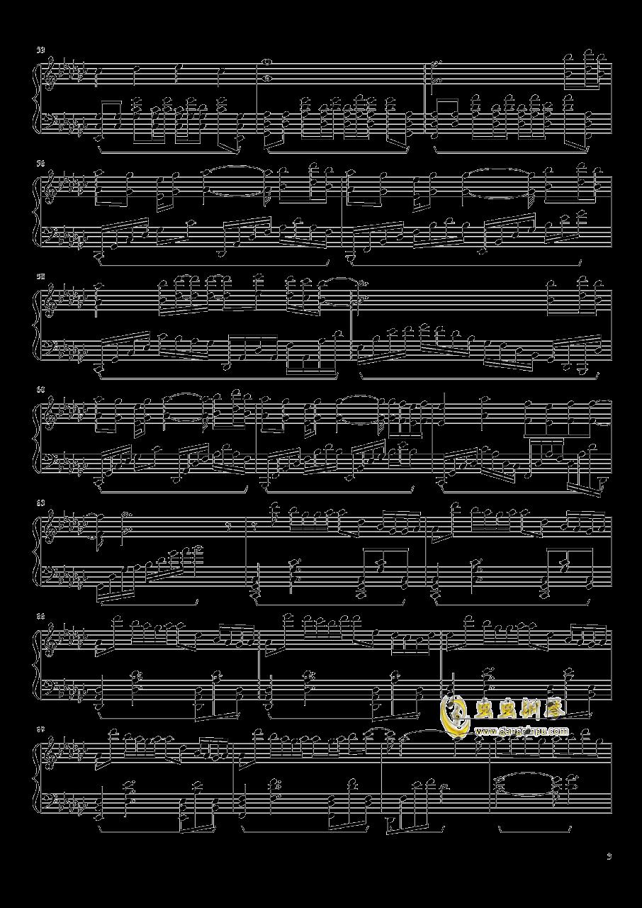 打上花火钢琴谱 第3页