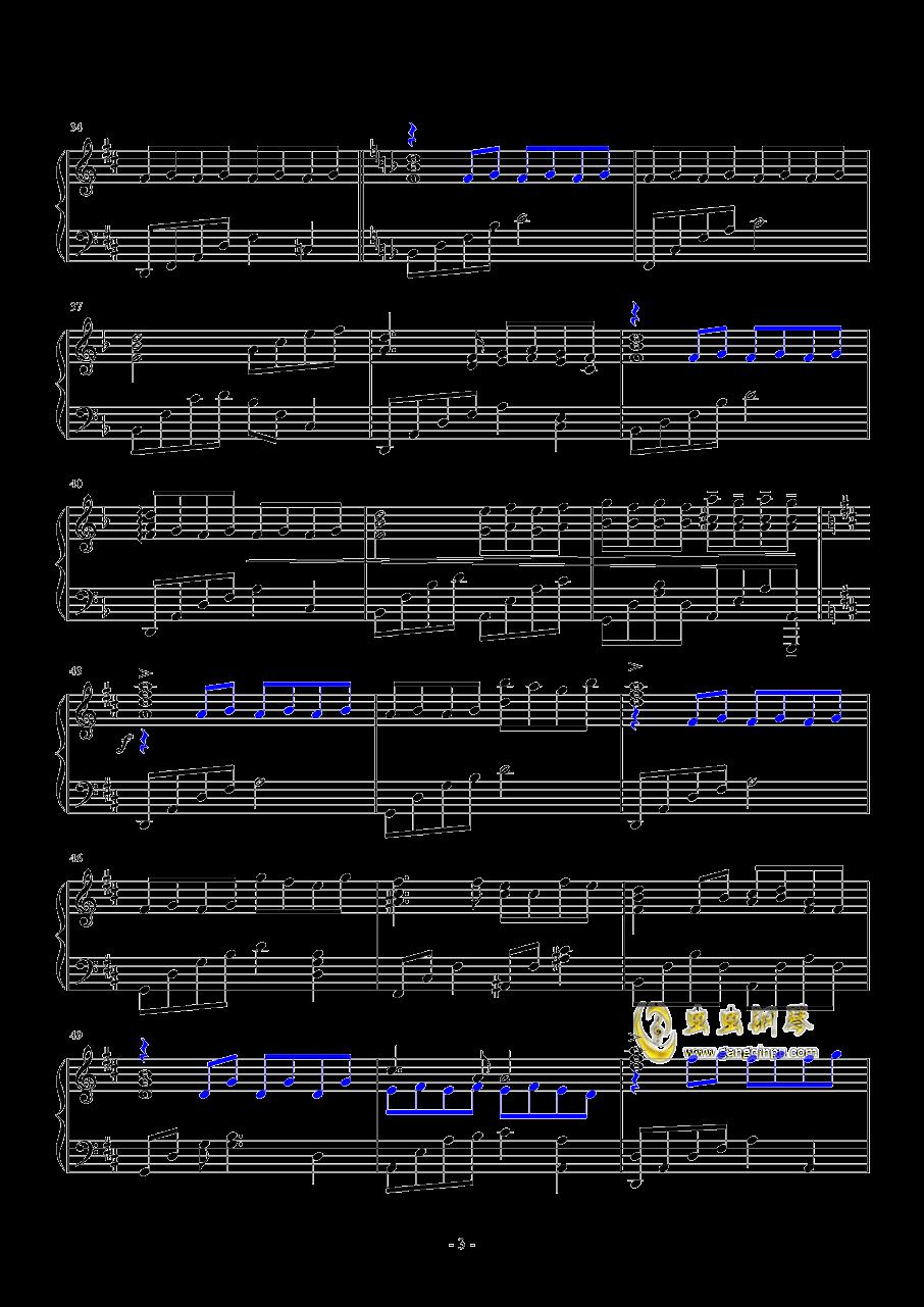 蝶钢琴谱 第3页