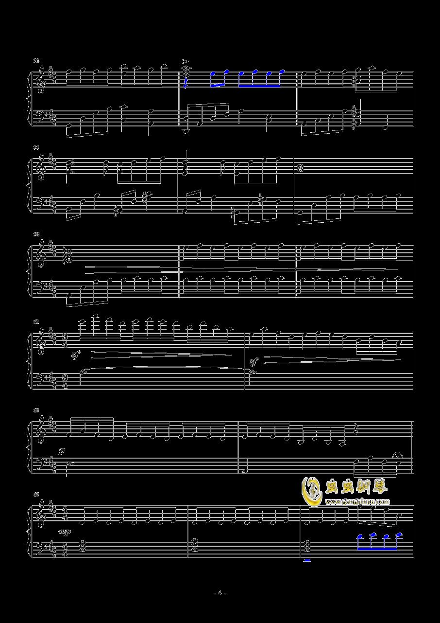 蝶钢琴谱 第4页