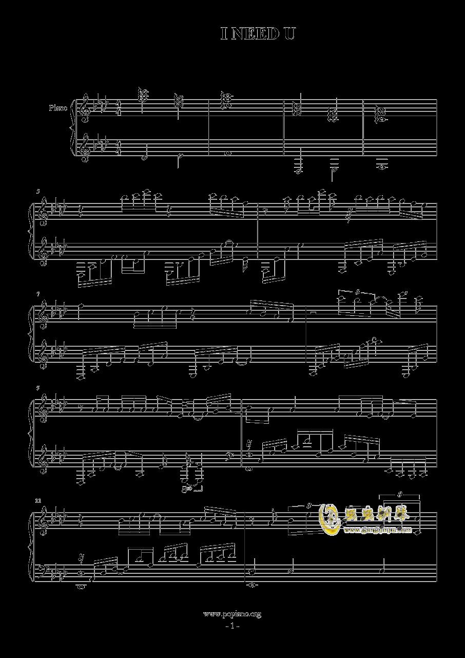I NEED U钢琴谱 第1页