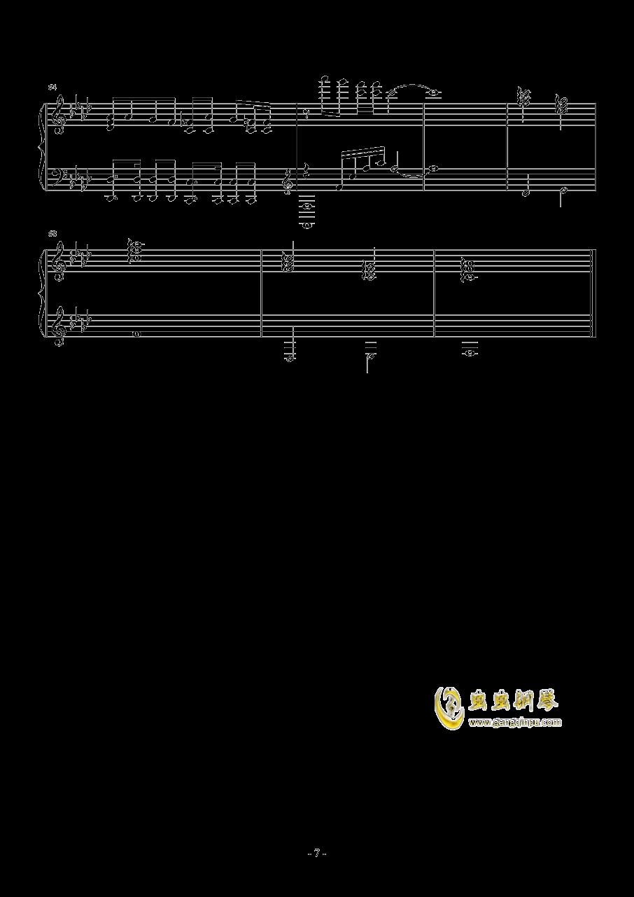 I NEED U钢琴谱 第7页