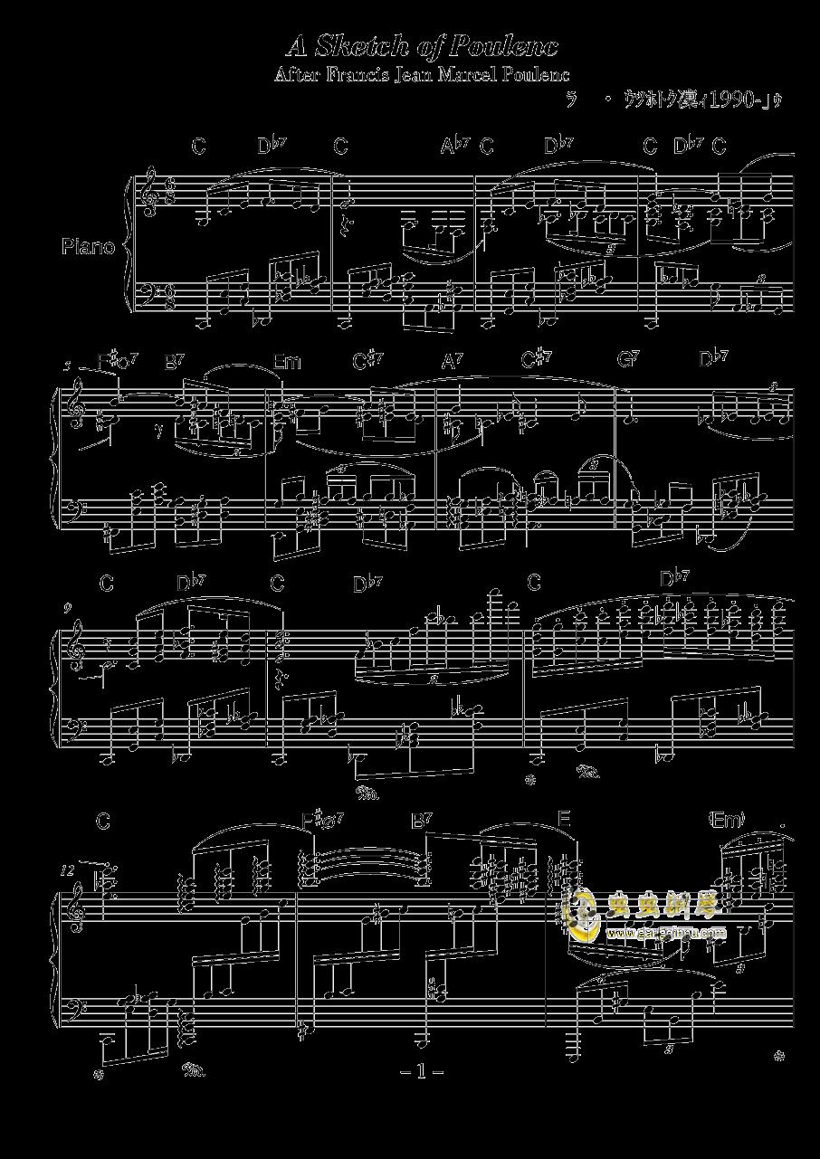 普朗克风格钢琴谱 第1页
