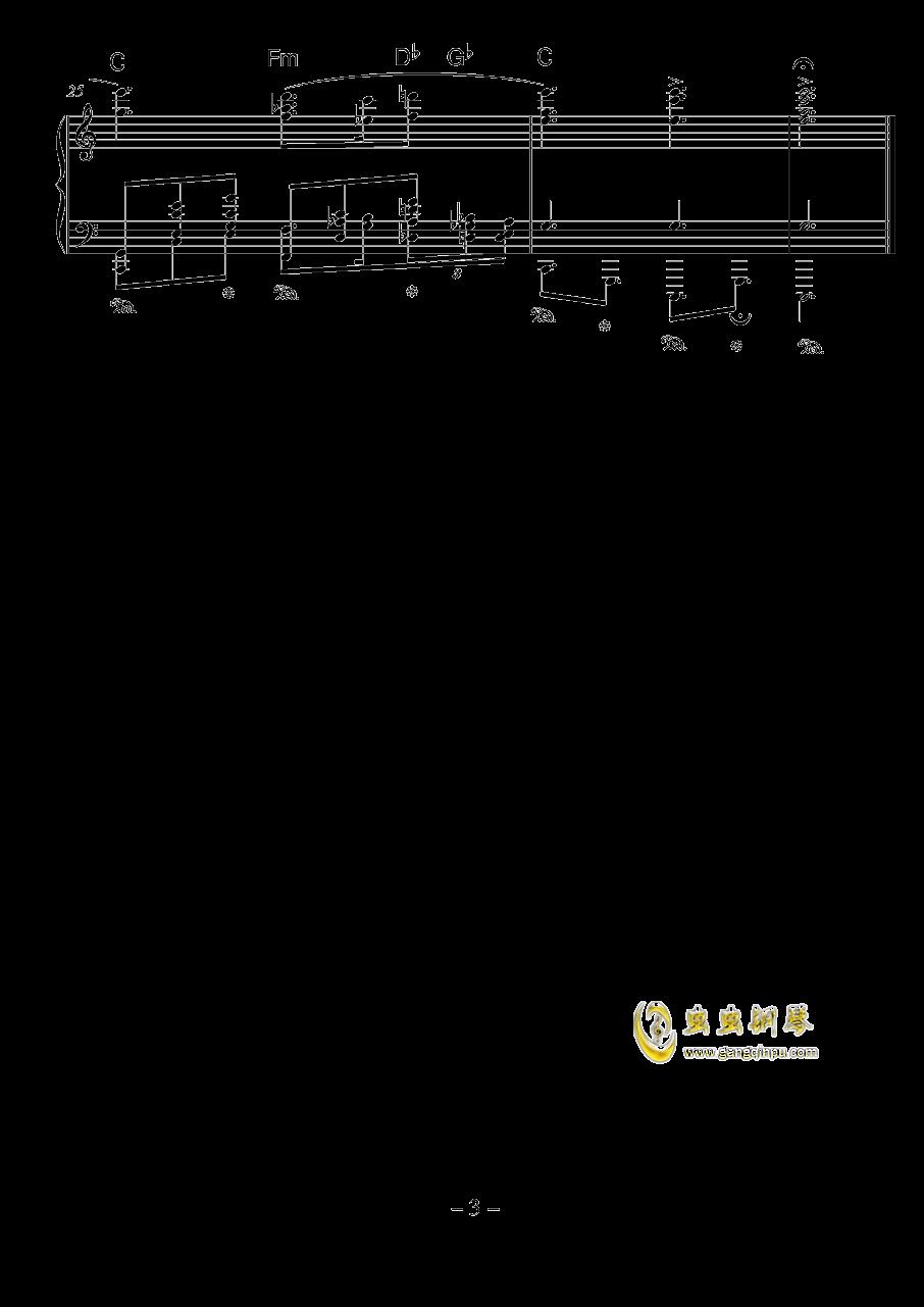 普朗克风格钢琴谱 第3页