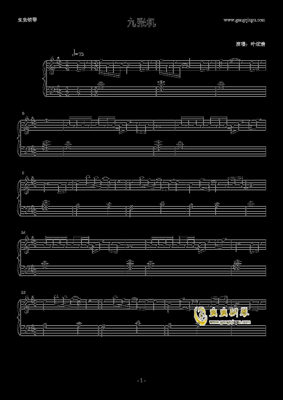 如何看懂钢琴五线谱02