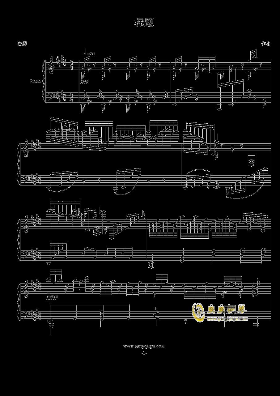 地球风光钢琴谱 第1页