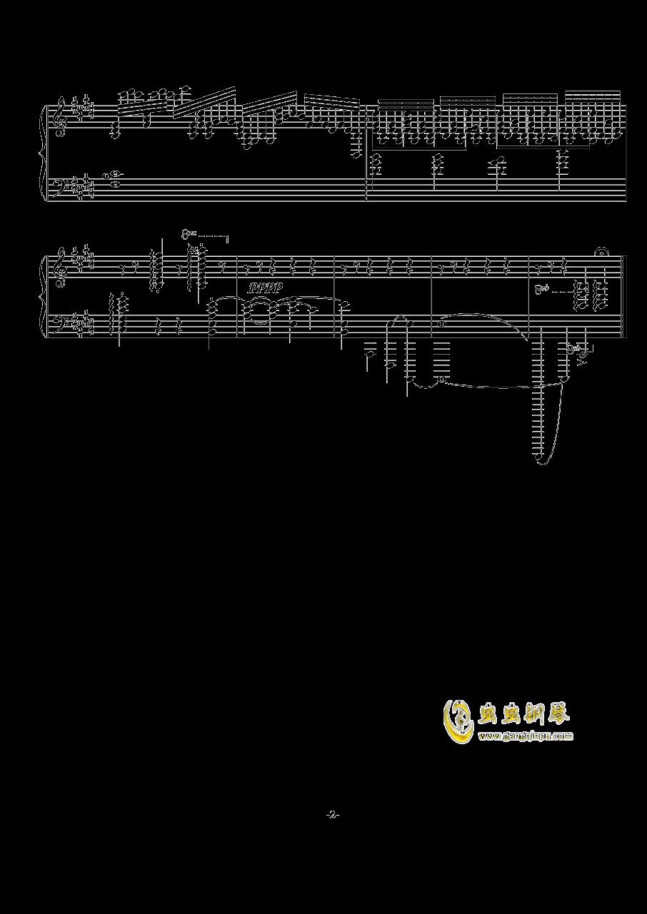 地球风光钢琴谱 第2页
