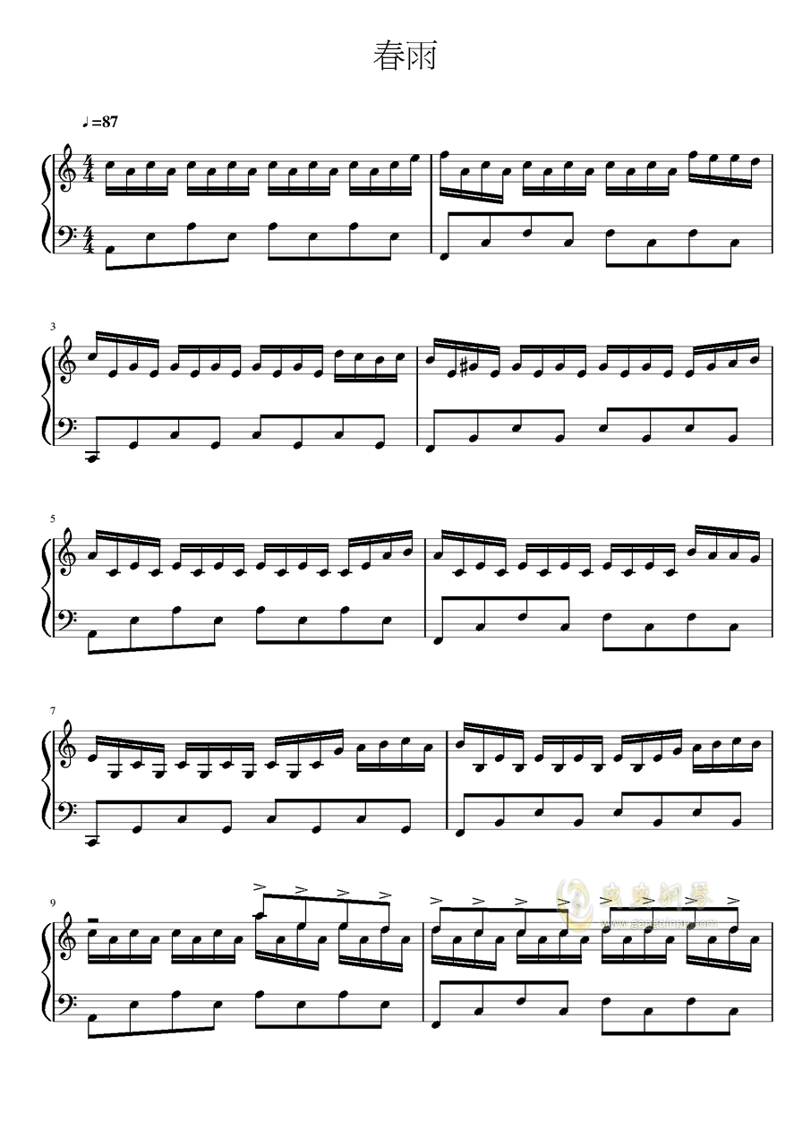 春雨钢琴谱 第1页