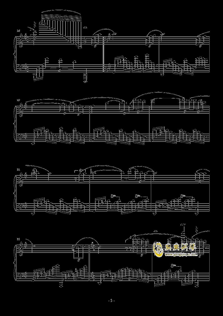 Seems Like Yesterday钢琴谱 第3页