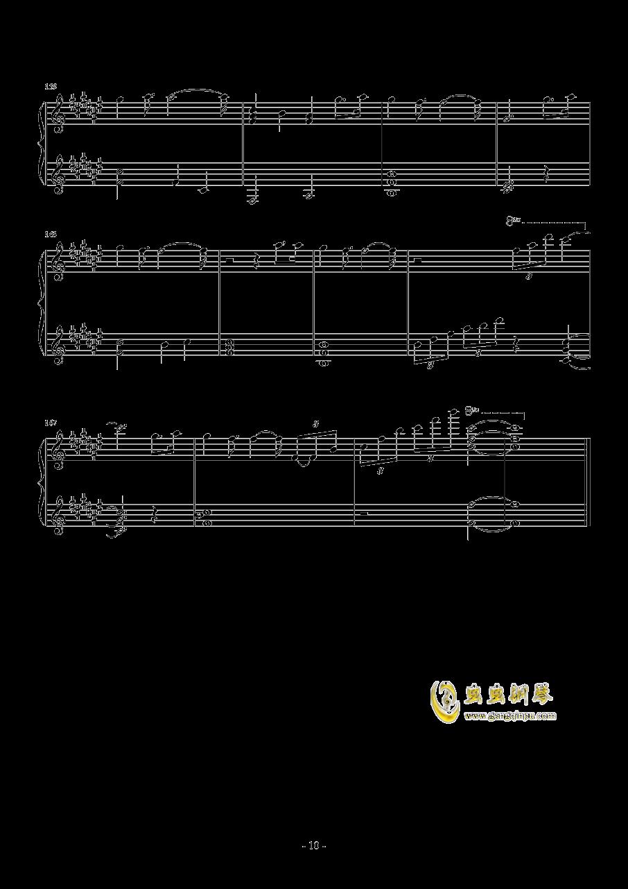 未闻花名,未闻花名钢琴谱,未闻花名钢琴谱网,未闻花名钢琴谱大