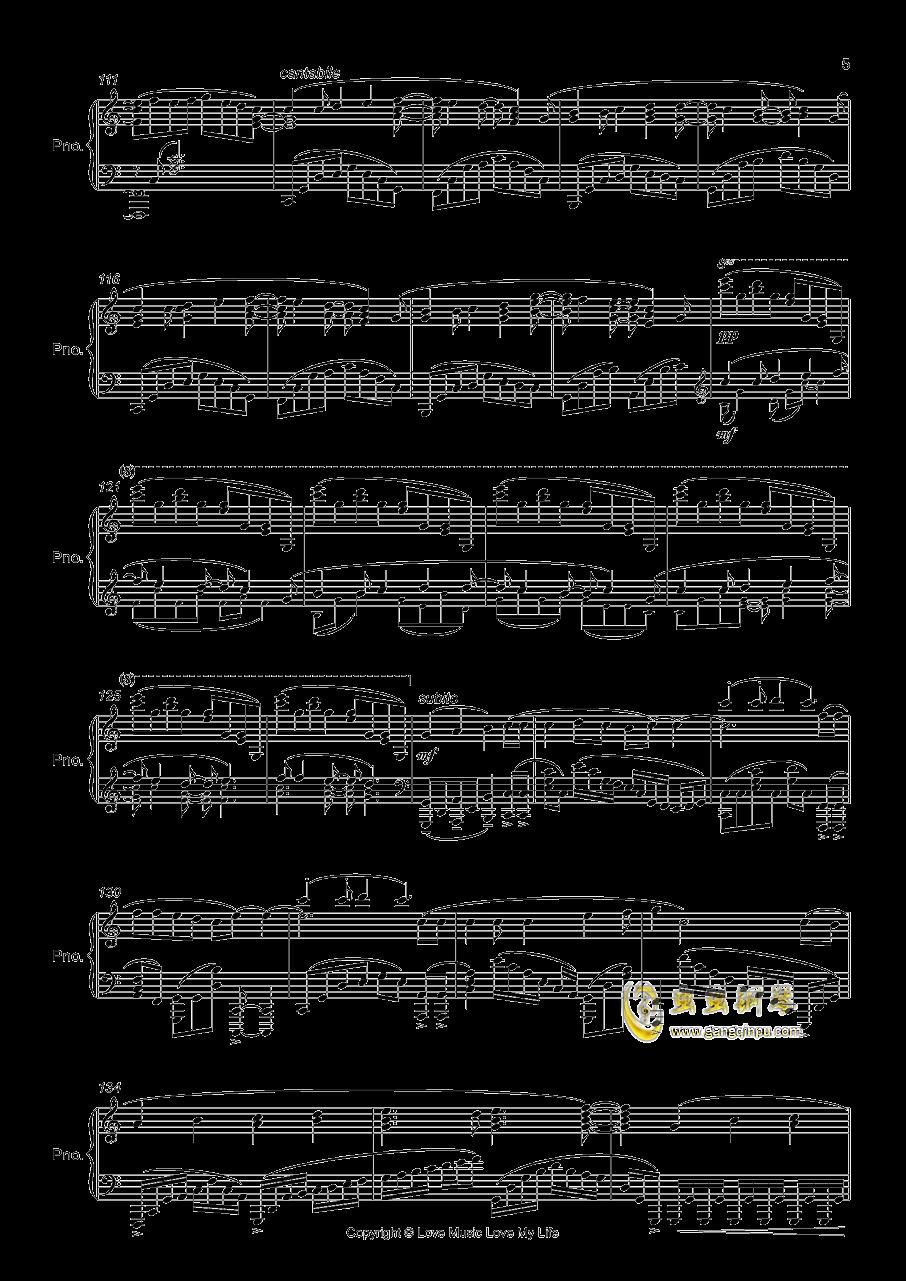 OP3 ゲッタバソバソ钢琴谱 第5页