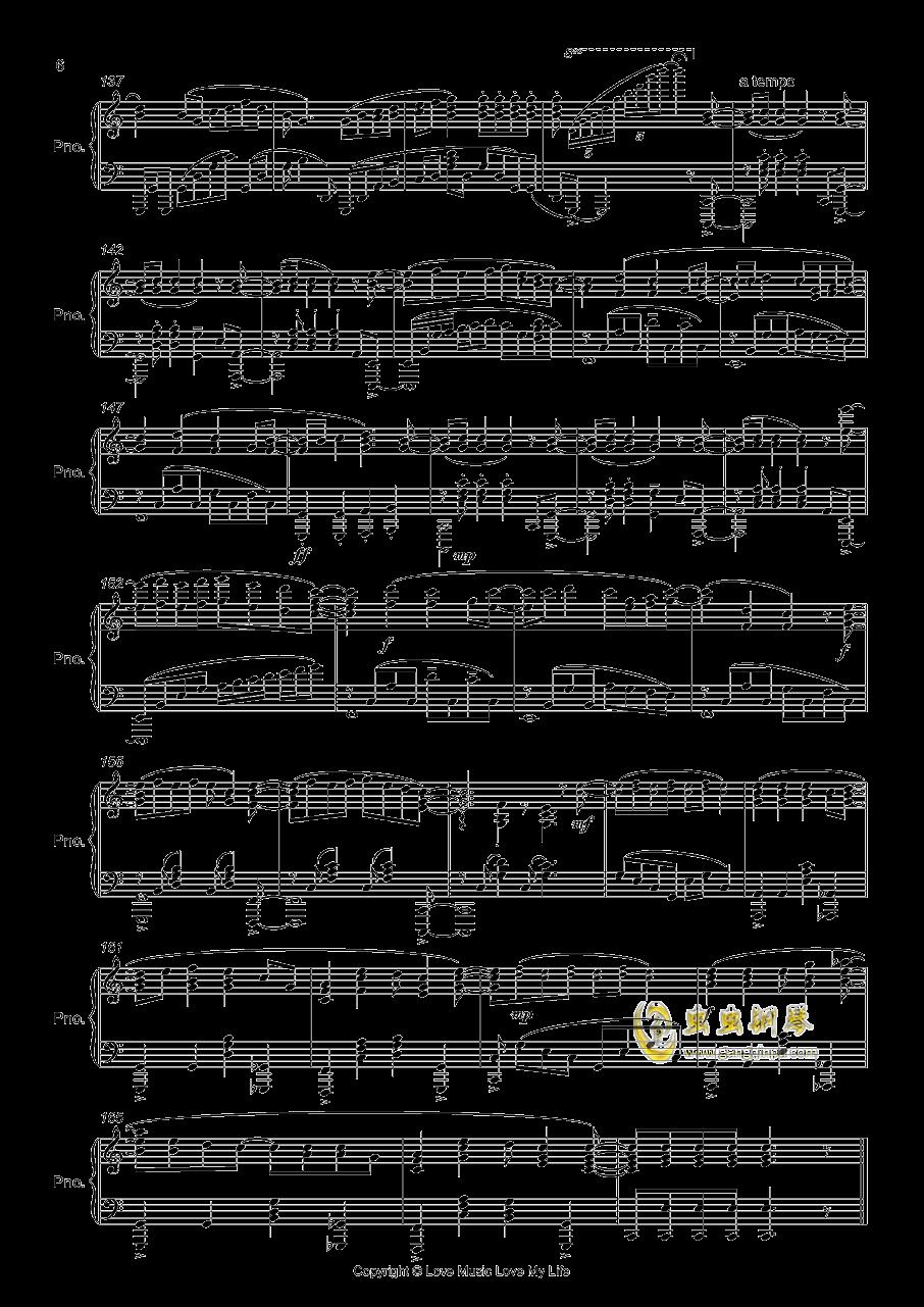 OP3 ゲッタバソバソ钢琴谱 第6页