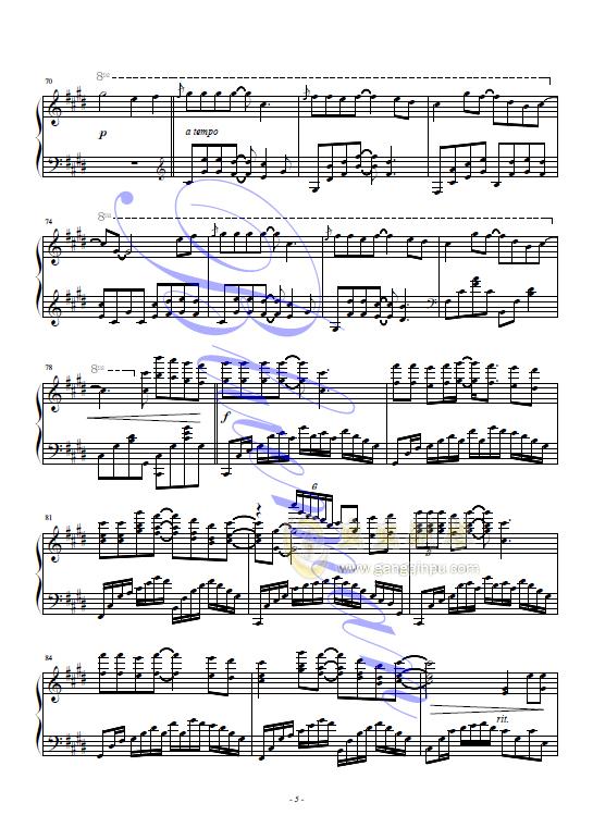 假如钢琴谱 第5页