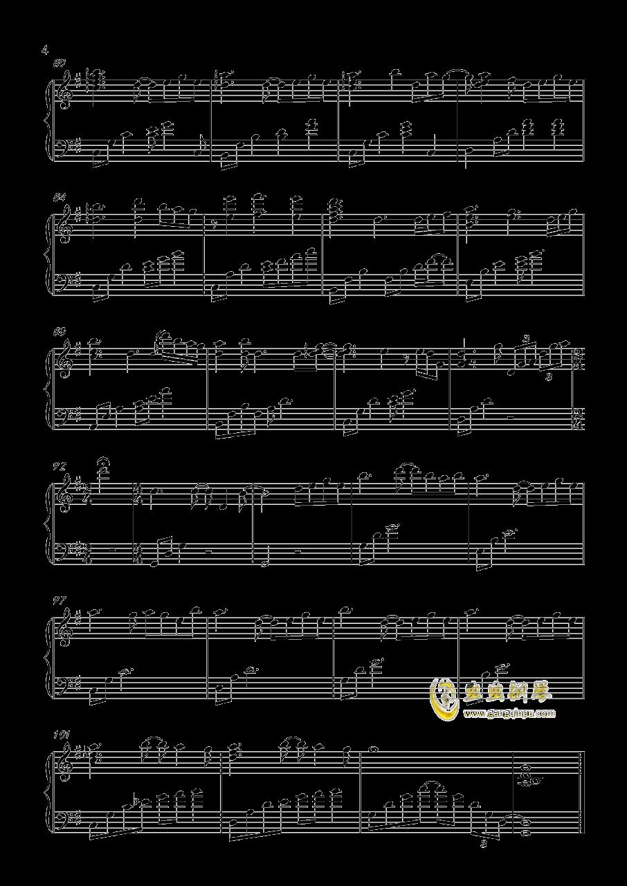 青石巷钢琴谱 第4页