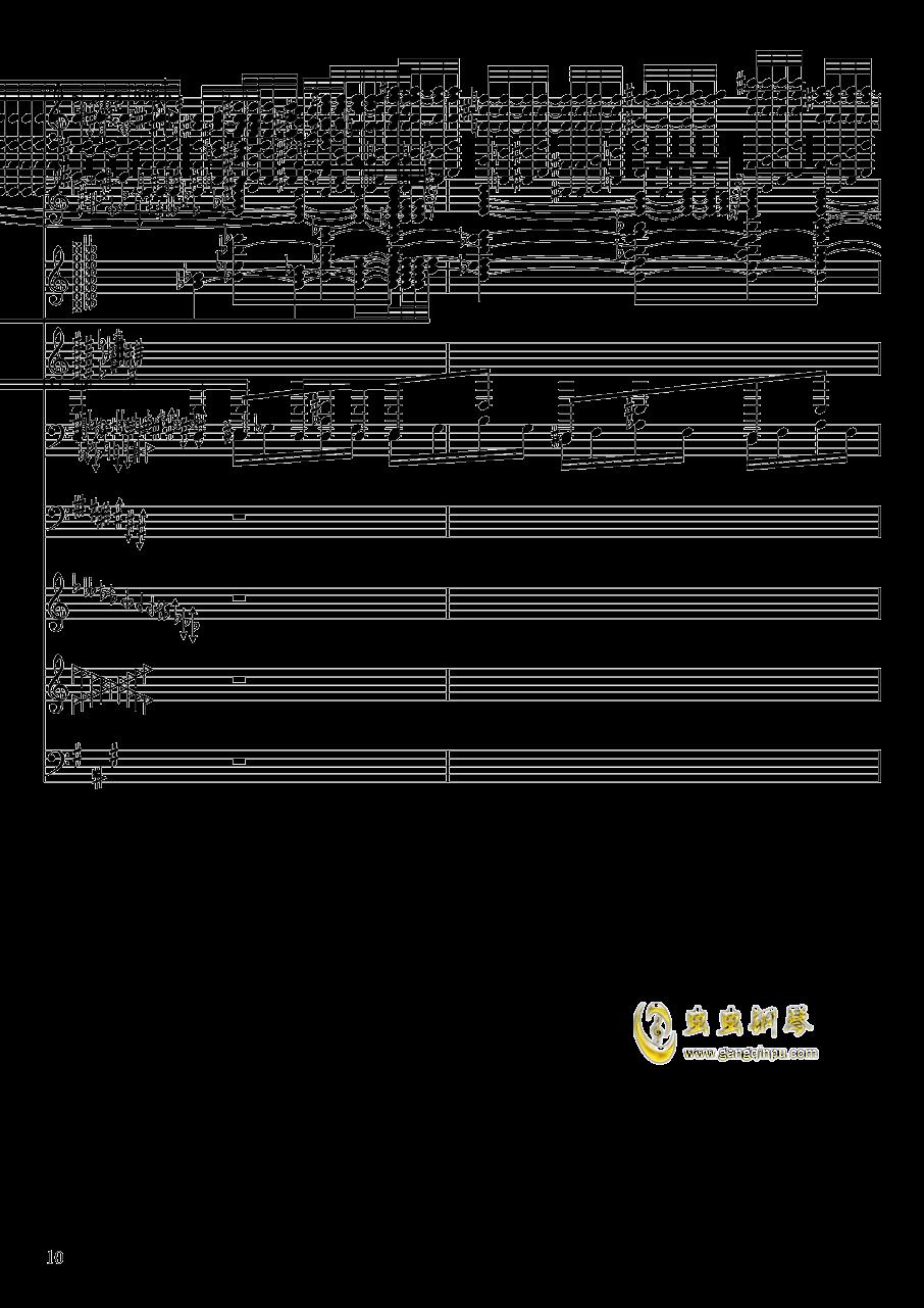 亡灵幻想钢琴谱 第10页