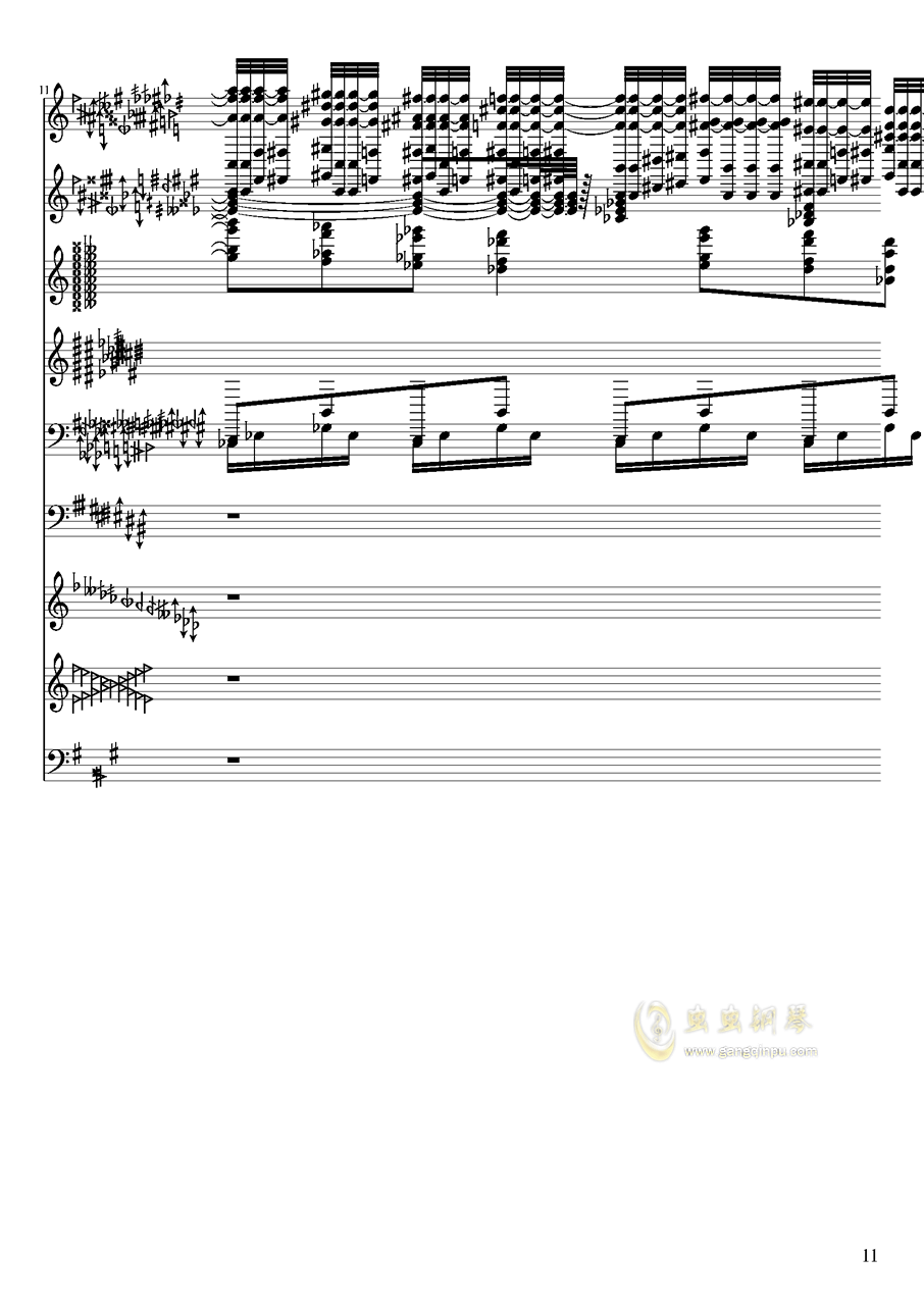 亡灵幻想钢琴谱 第11页