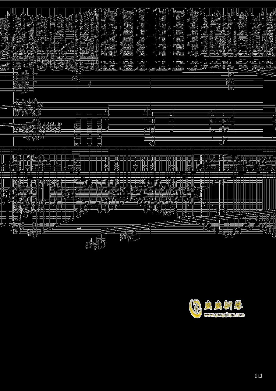 亡灵幻想钢琴谱 第111页