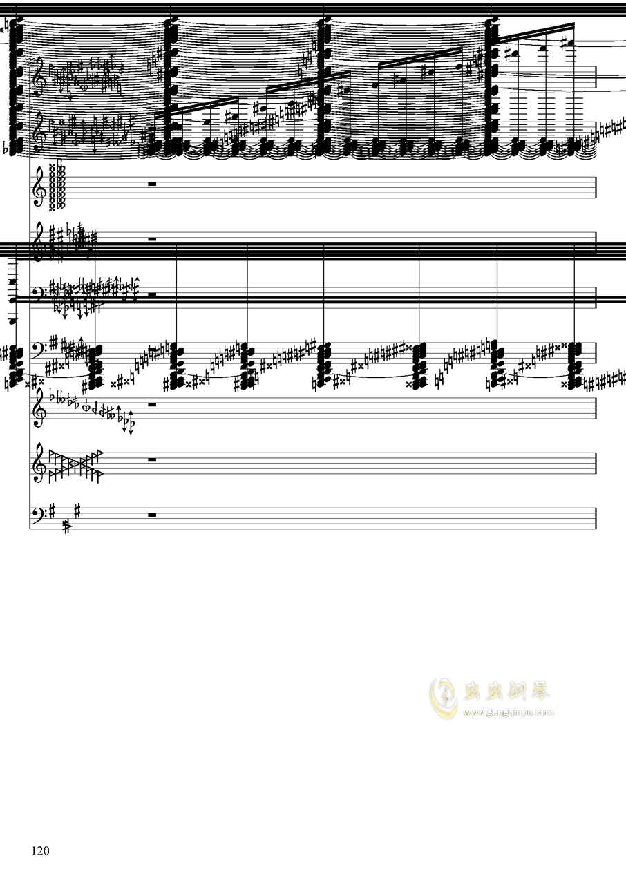 亡灵幻想钢琴谱 第120页