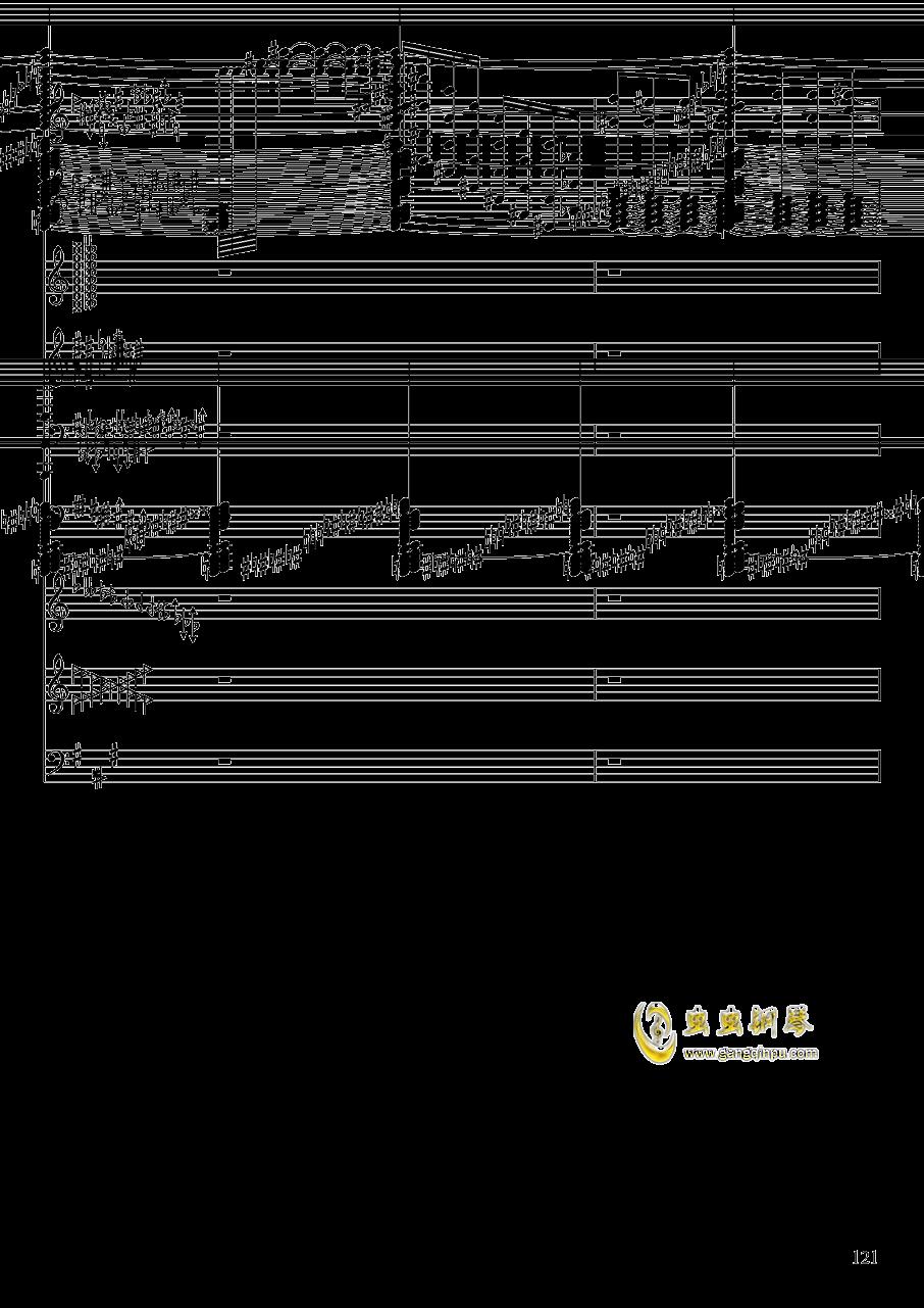 亡灵幻想钢琴谱 第121页