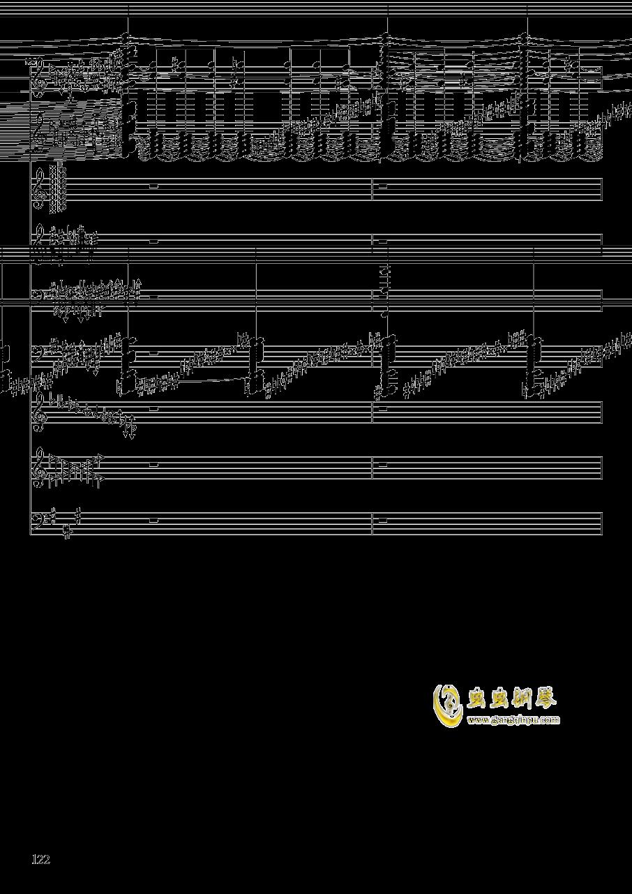 亡灵幻想钢琴谱 第122页