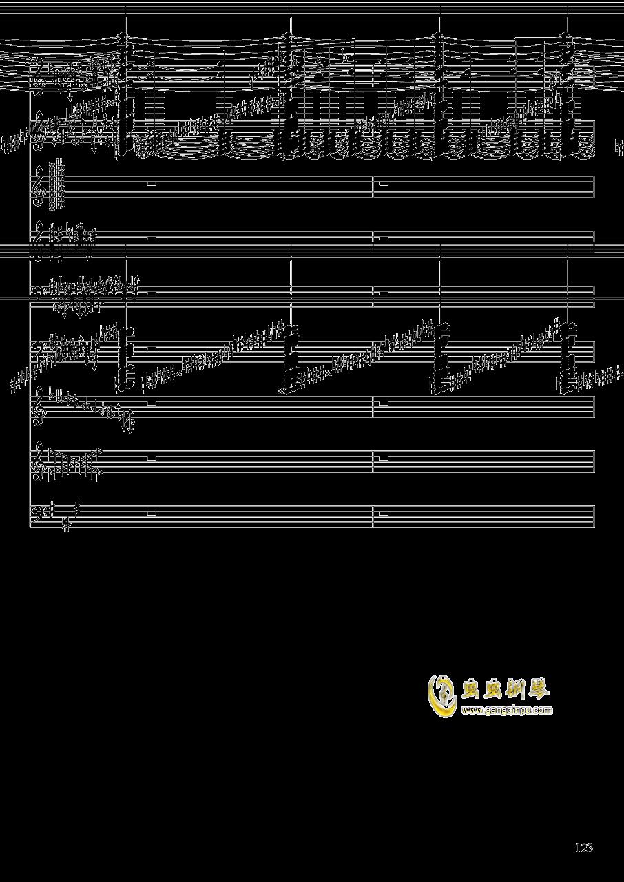 亡灵幻想钢琴谱 第123页