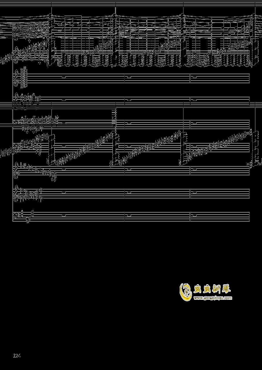 亡灵幻想钢琴谱 第124页