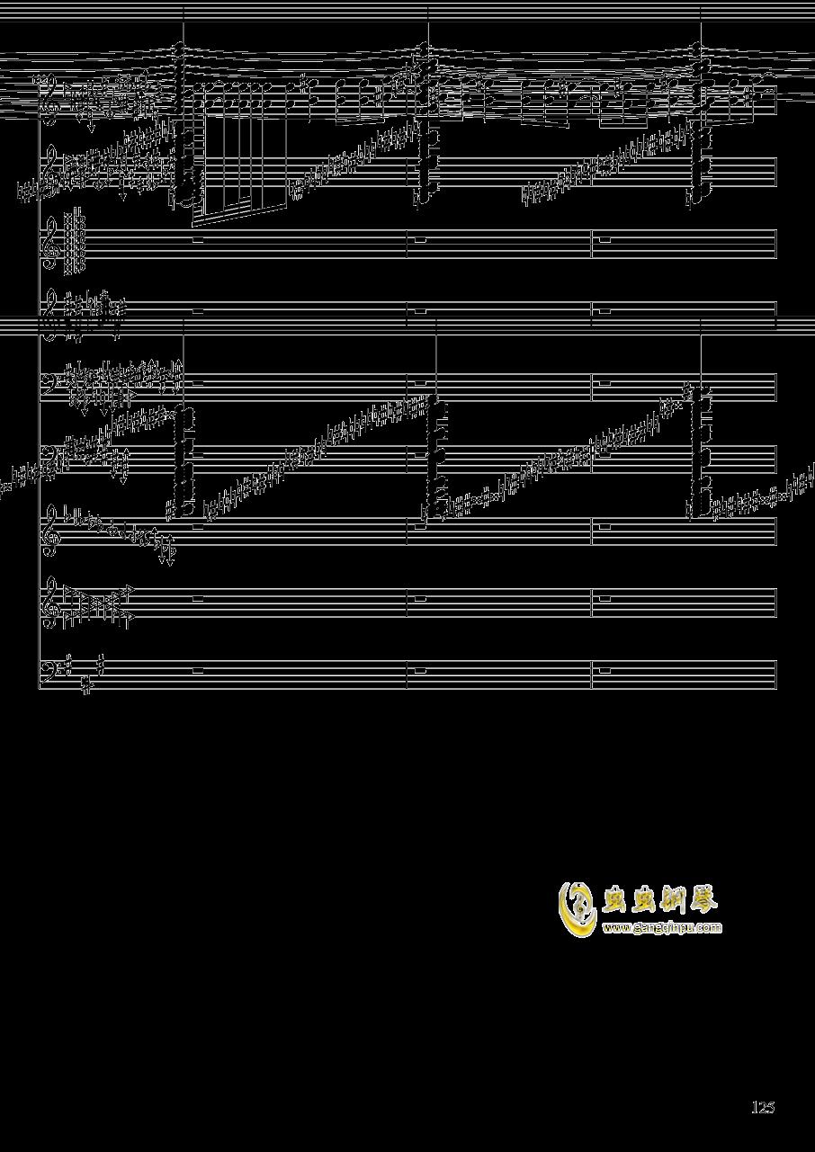 亡灵幻想钢琴谱 第125页