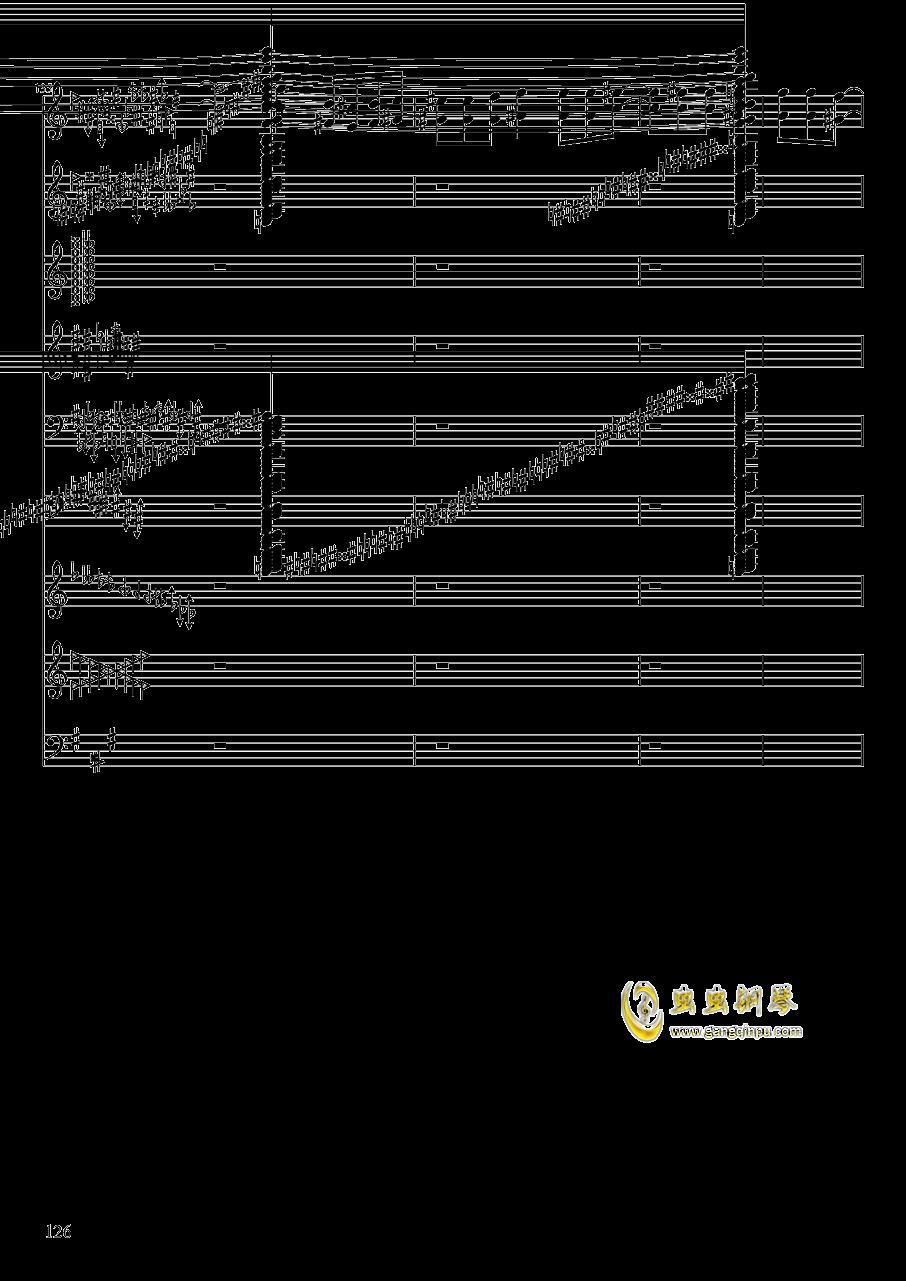 亡灵幻想钢琴谱 第126页